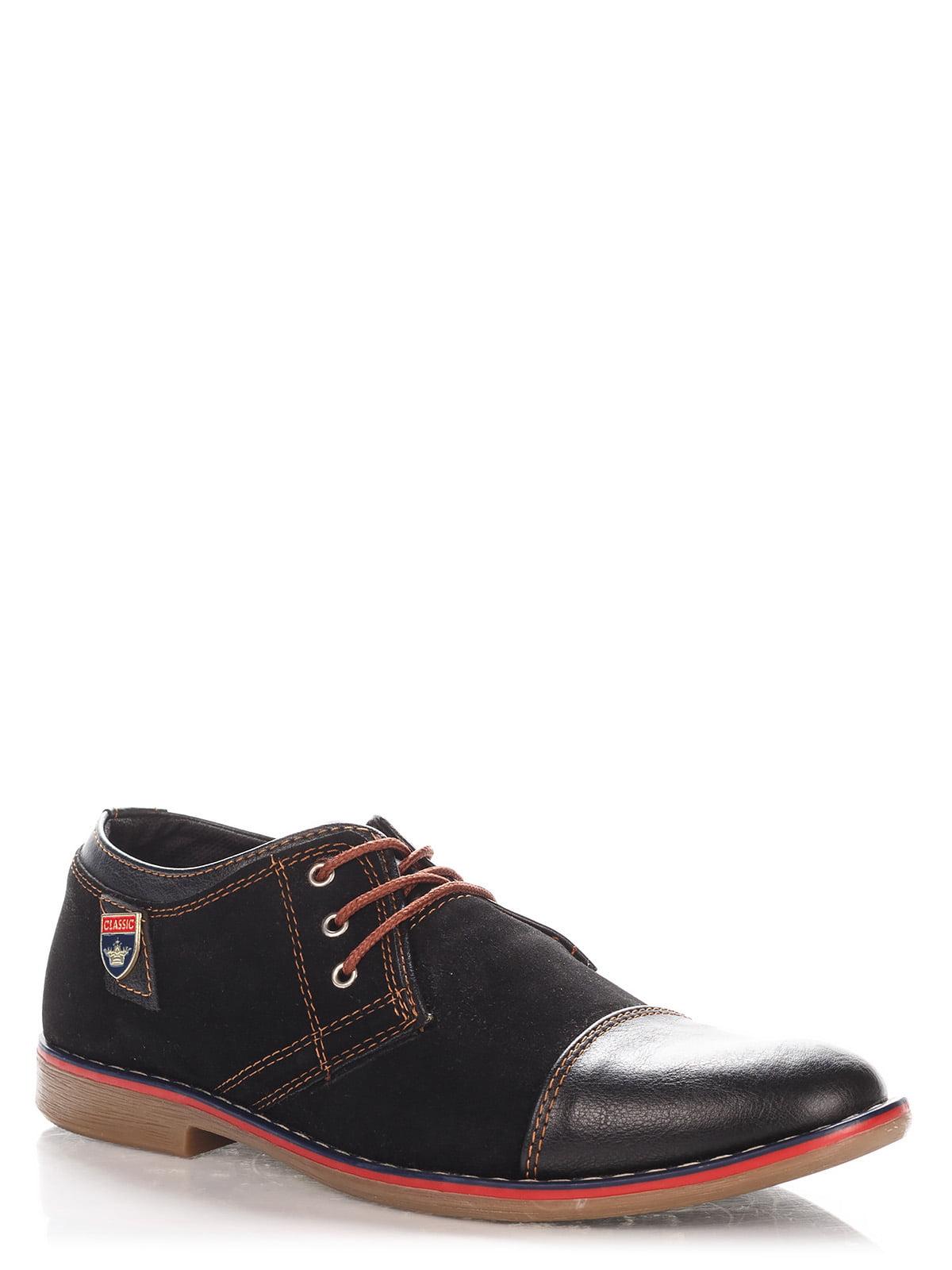 Туфли темно-коричневые   3507081   фото 2
