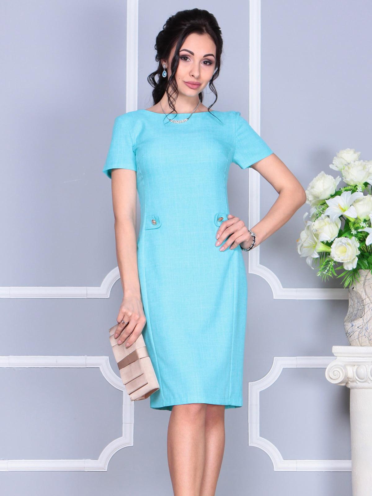 Платье светло-бирюзовое | 4137091