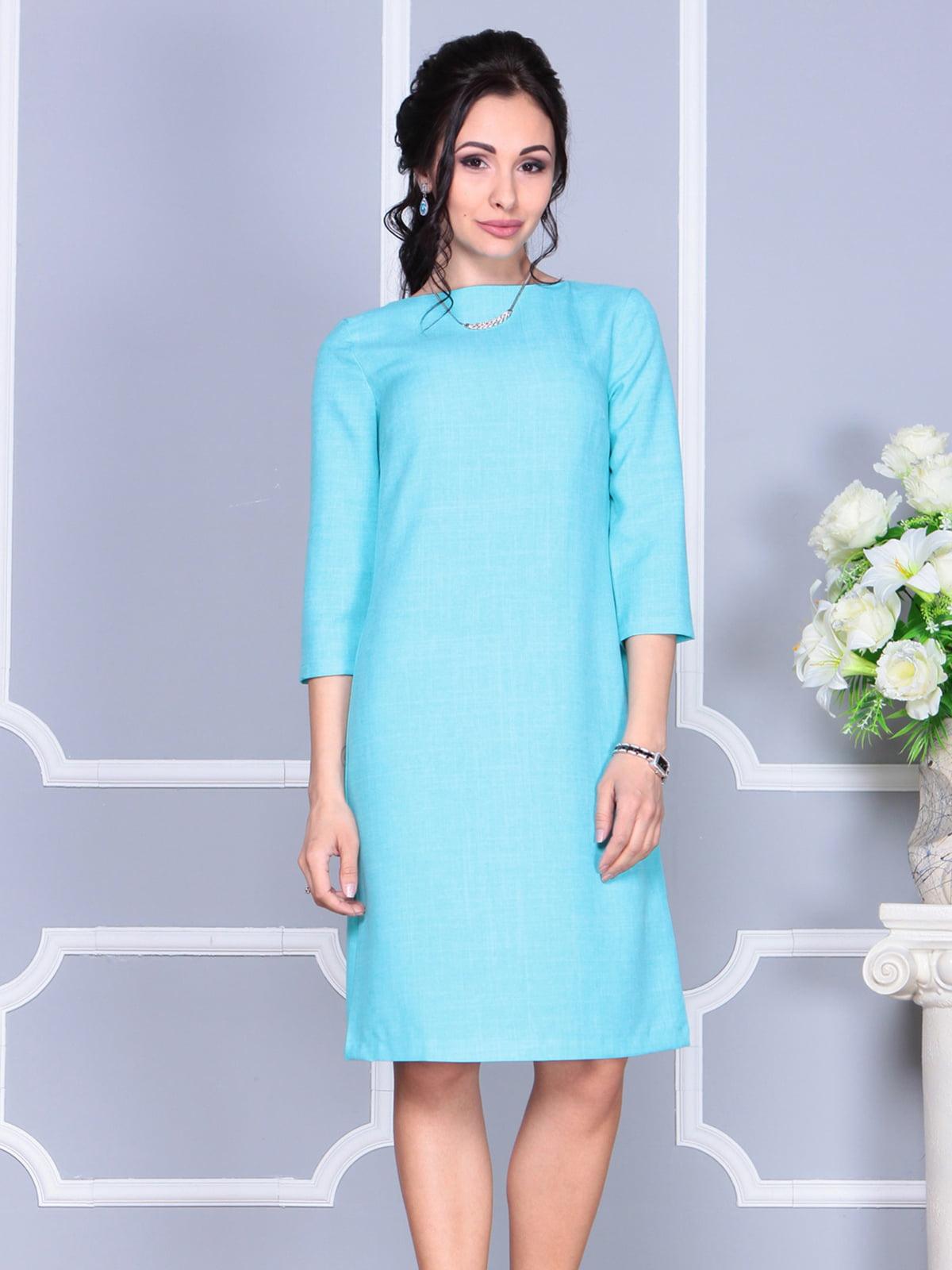 Платье светло-бирюзового   4137095