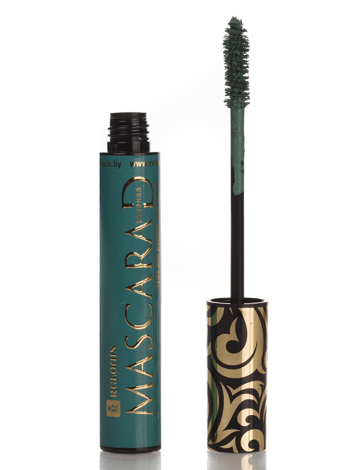 Тушь Mascarad — зеленая объемная | 3901017