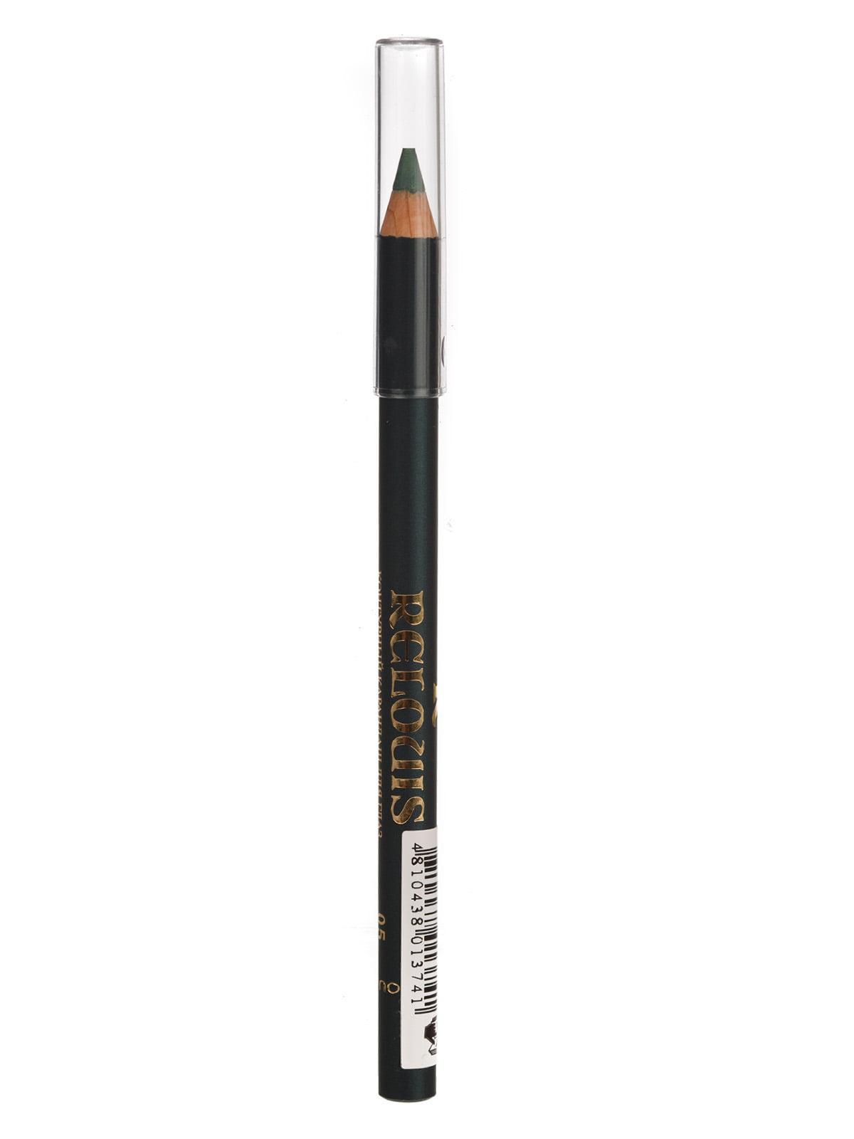 Олівець для очей № 05 — зелений | 4050313