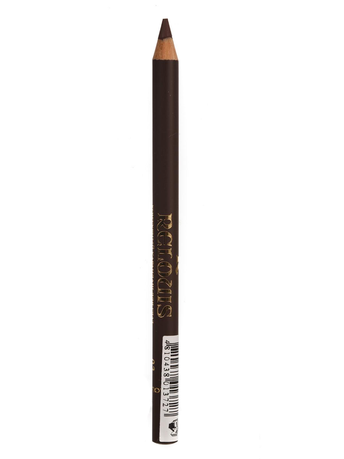 Олівець для очей №03 — коричневий | 4050311