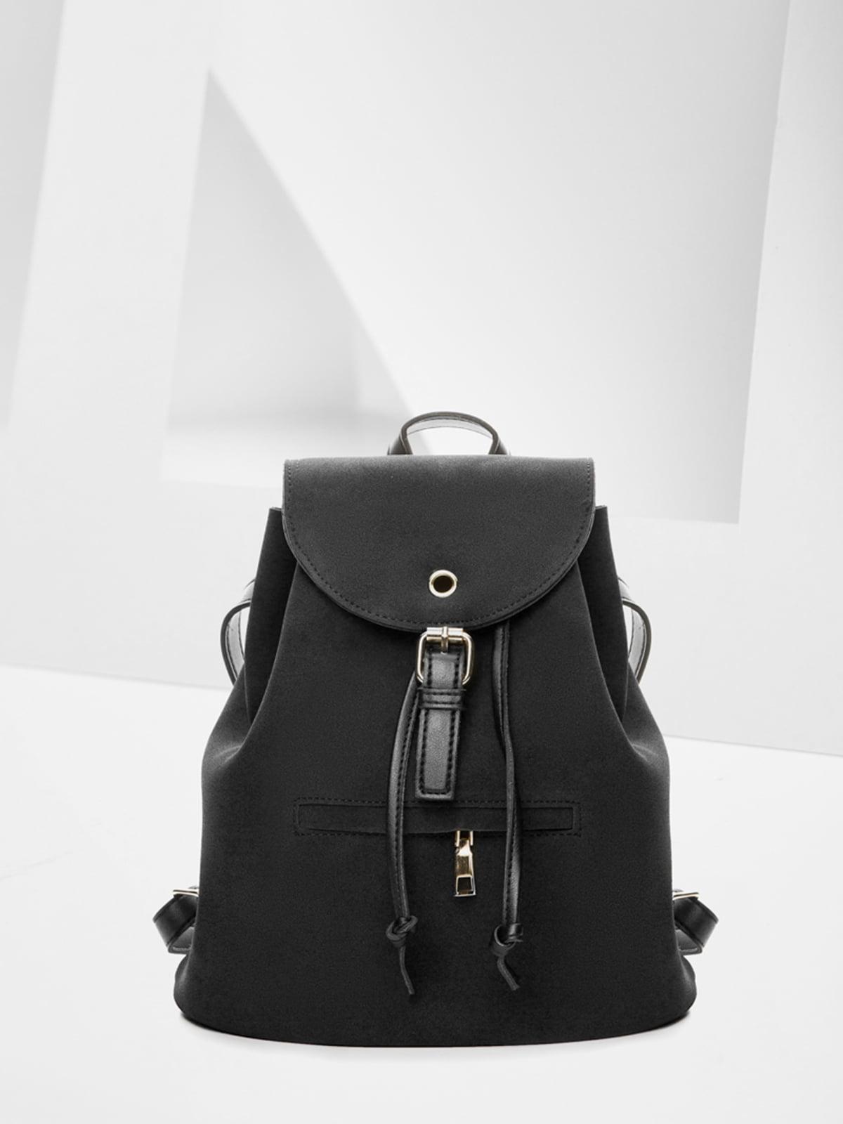 Рюкзак черный | 4144960