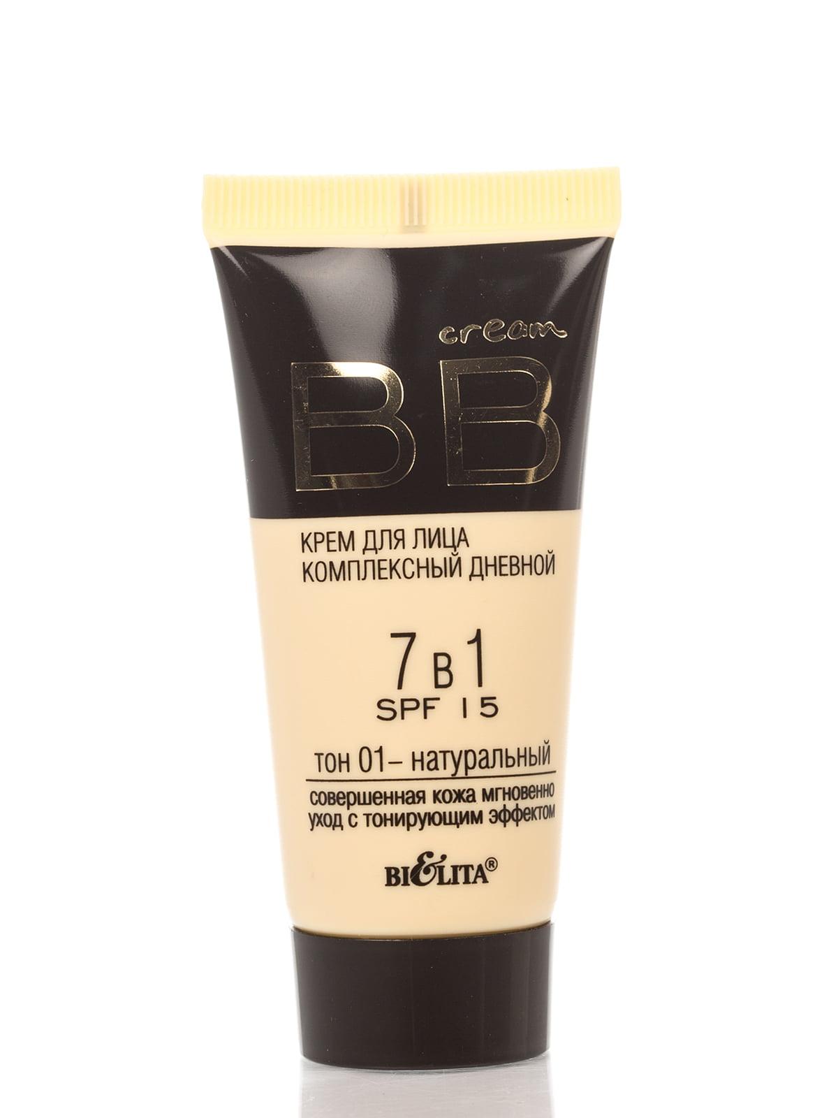 Комплексний денний BB крем для обличчя 7в1 SPF 15 - тон 01, натуральний (30 мл) | 4138770