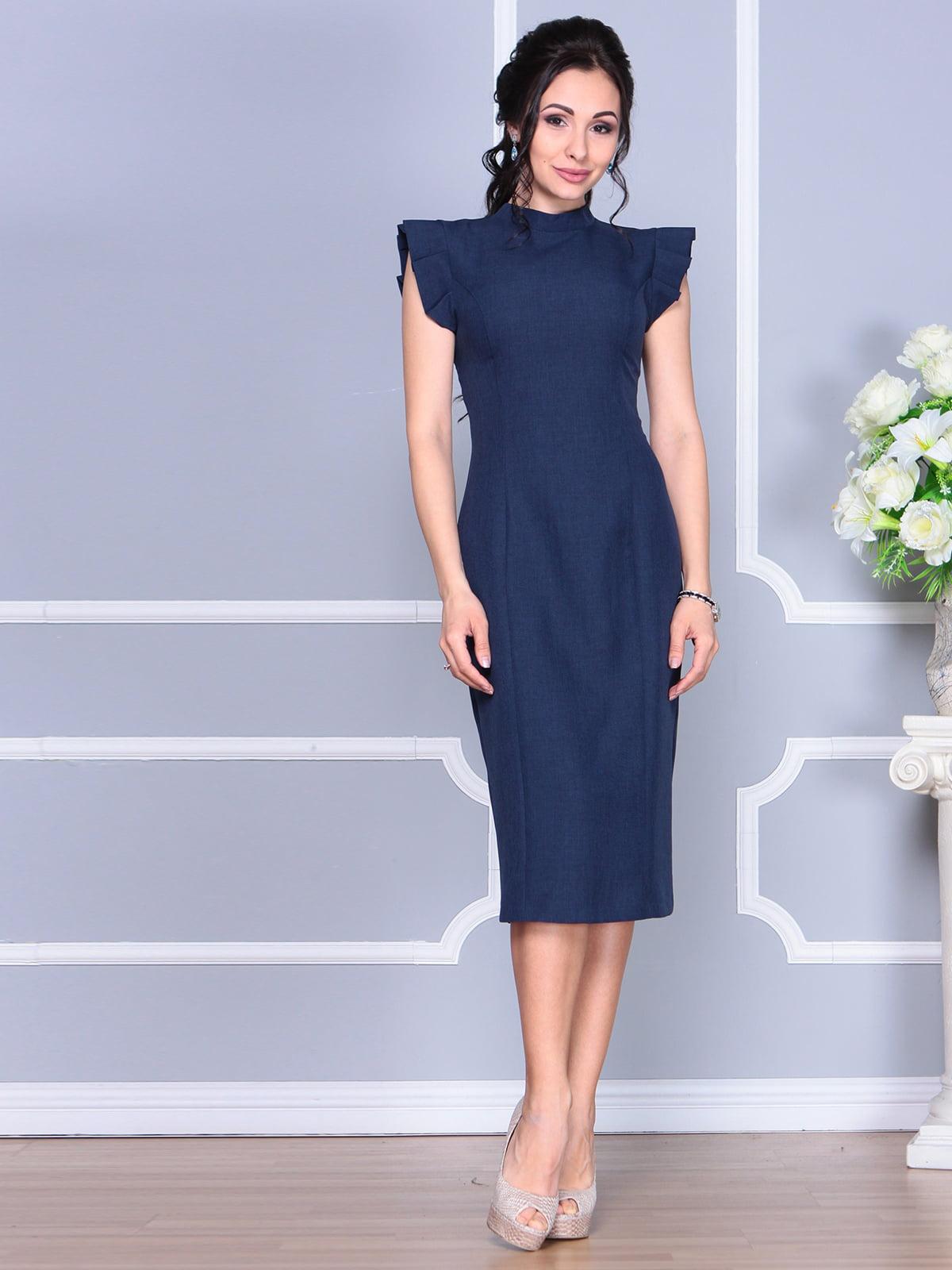 Платье темно-синее | 4156781