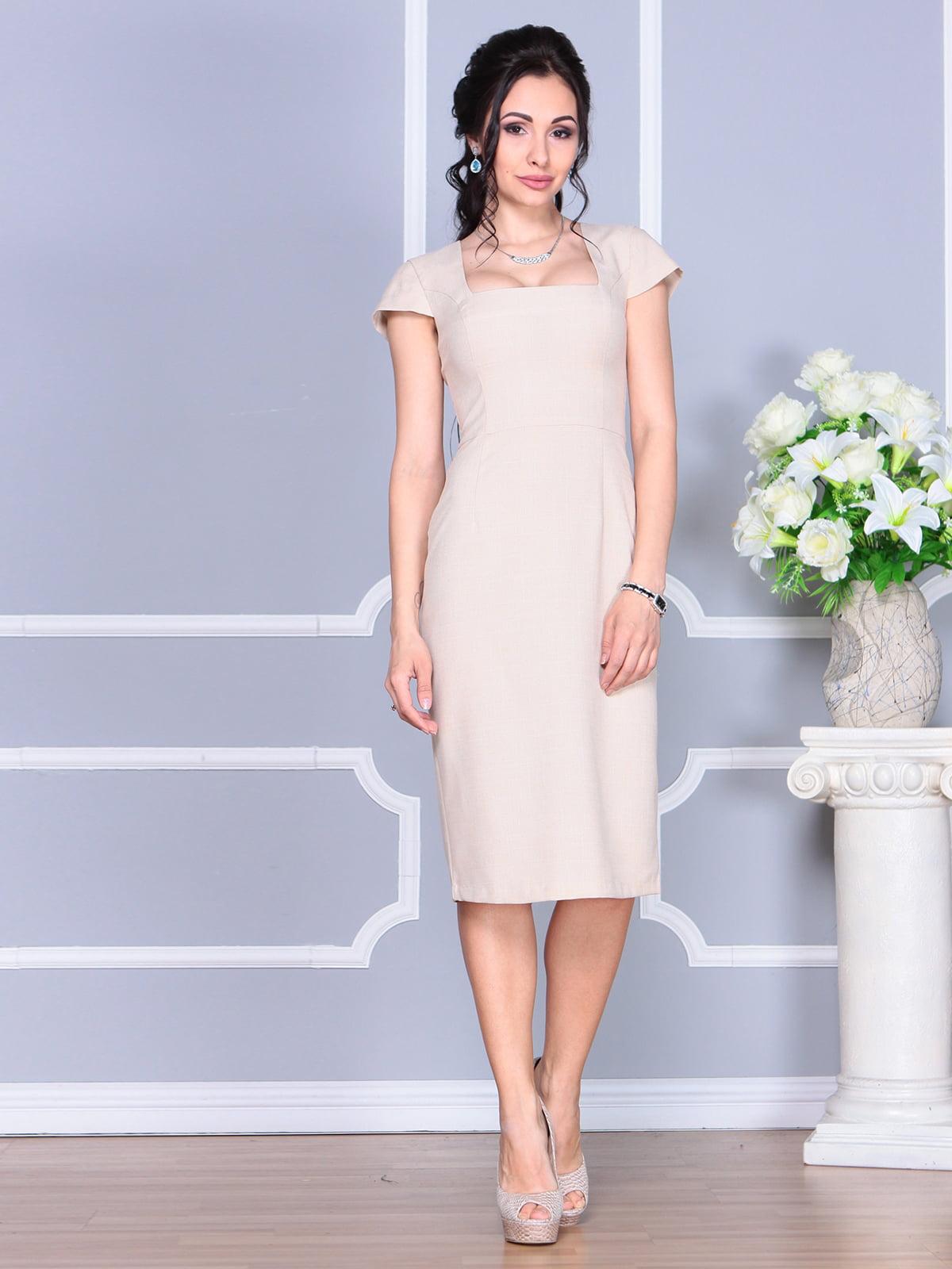 Платье бежевое   4156783