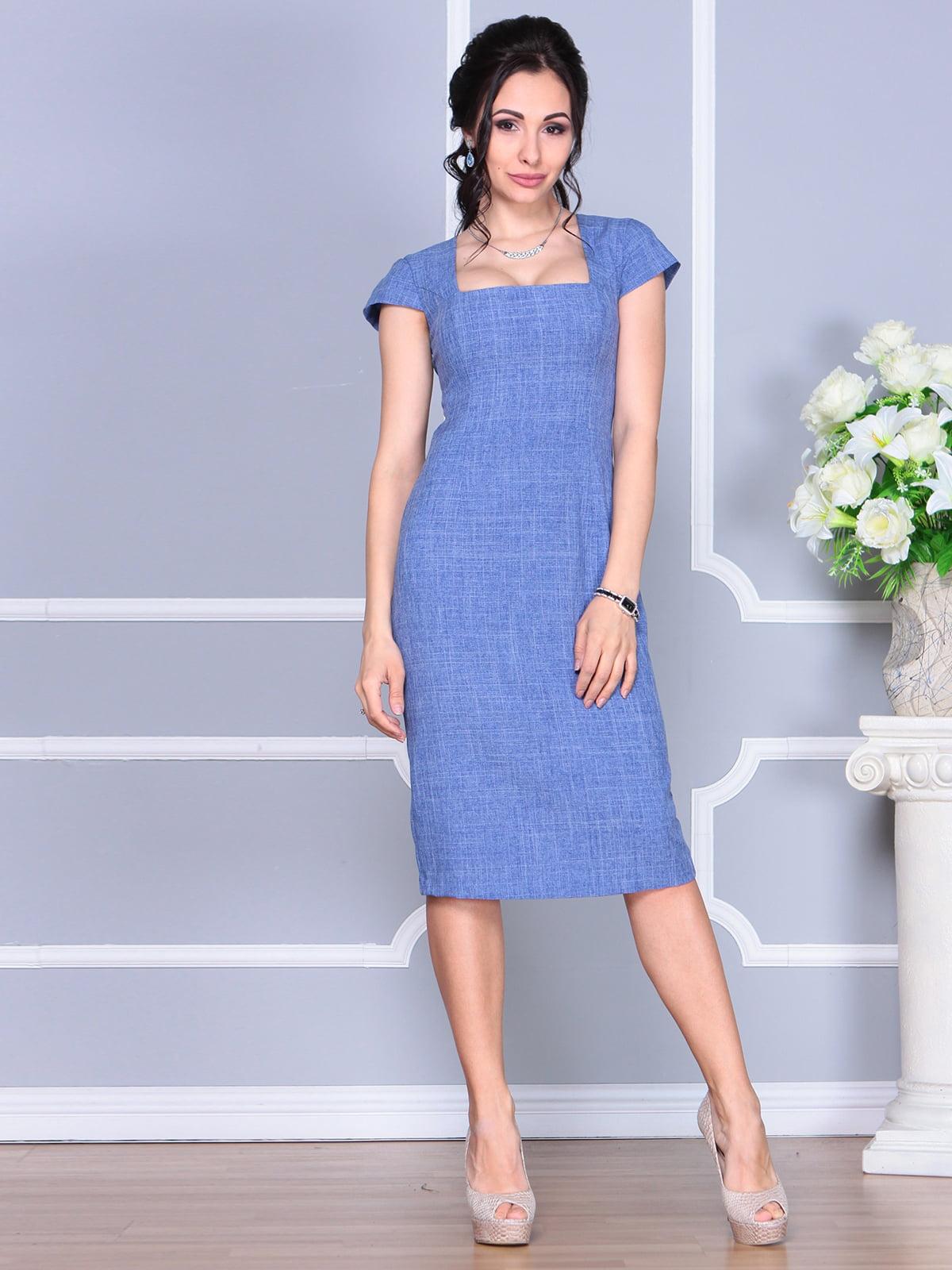 Платье синее | 4156785