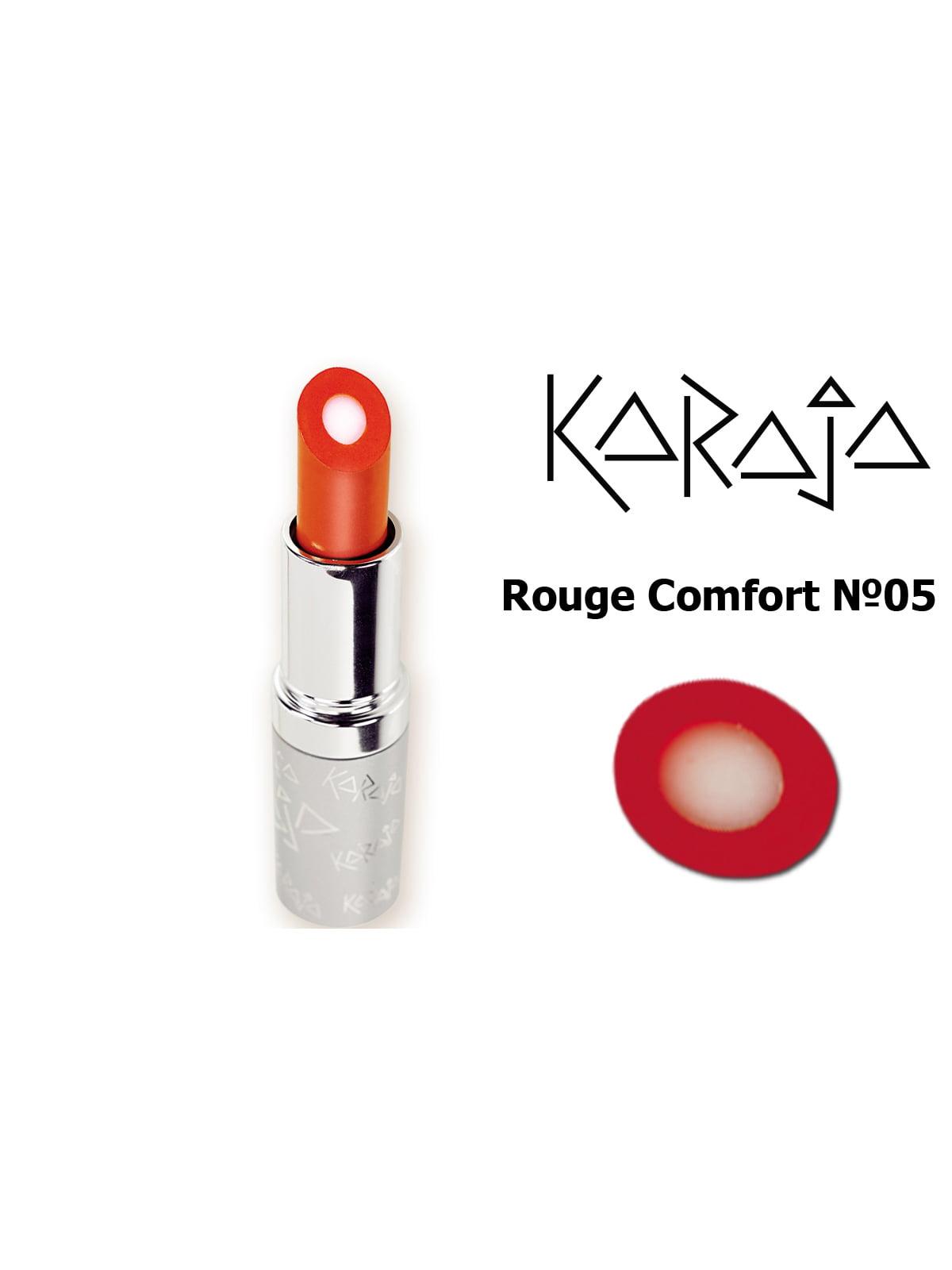Помада-бальзам для губ Rouge Comfort — тон № 5 (4 мл) | 3999534