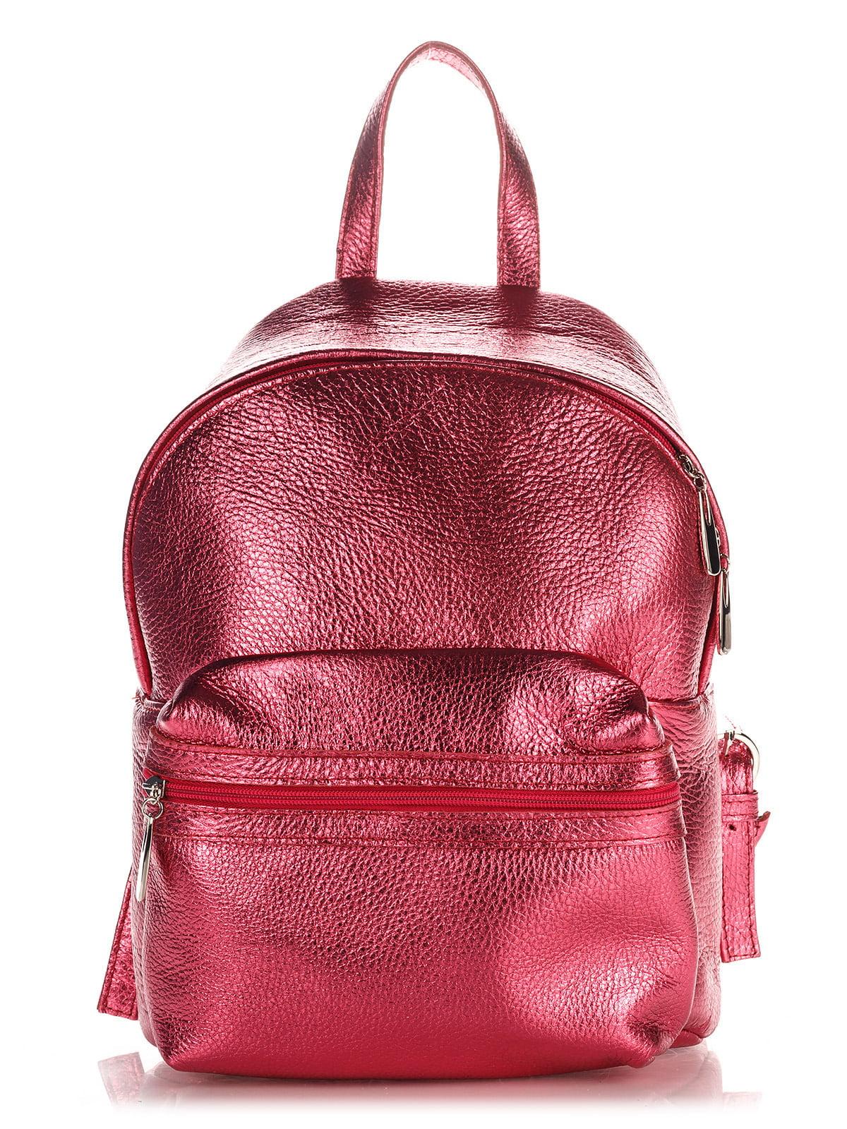 Рюкзак цвета фуксии | 4141284