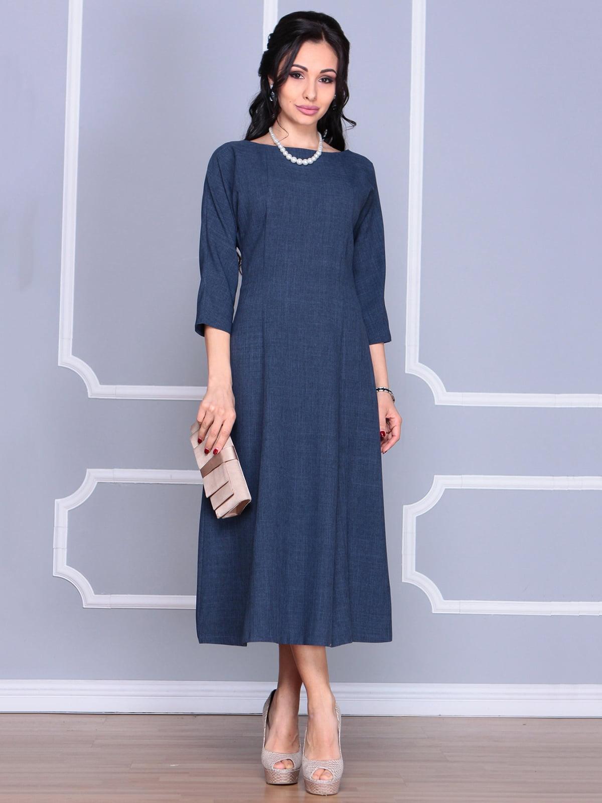 Платье темно-синее   4186806