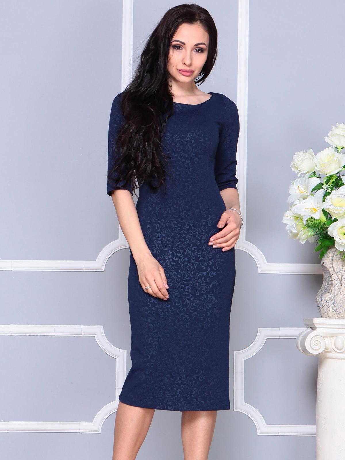 Платье темно-синее | 4187854