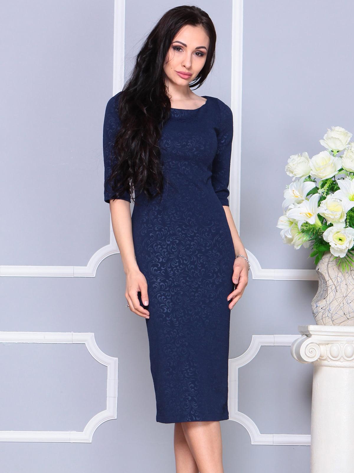 Платье темно-синее | 4187854 | фото 3