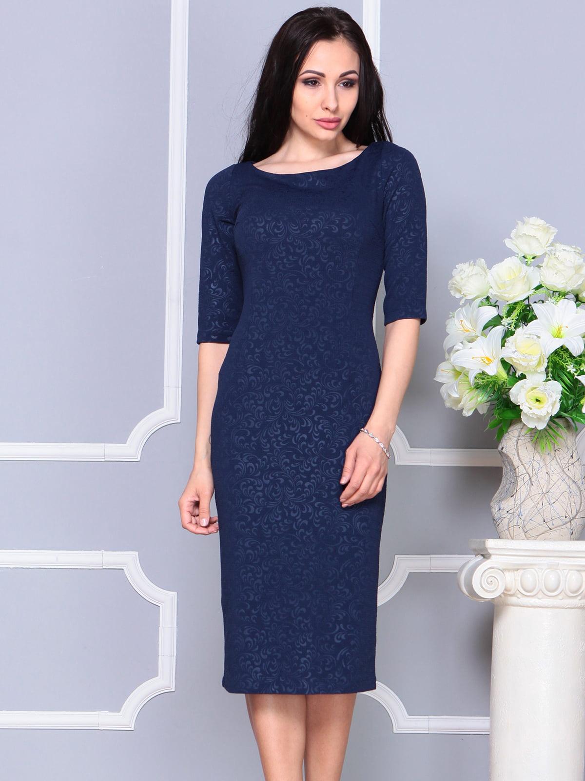 Платье темно-синее | 4187854 | фото 4