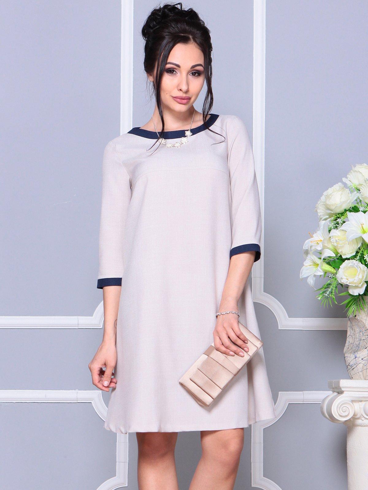 Платье бежевое | 4191517