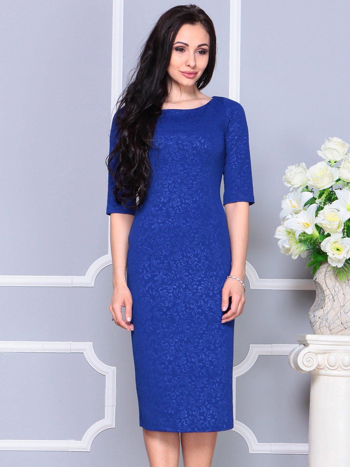 Платье цвета электрик | 4191530