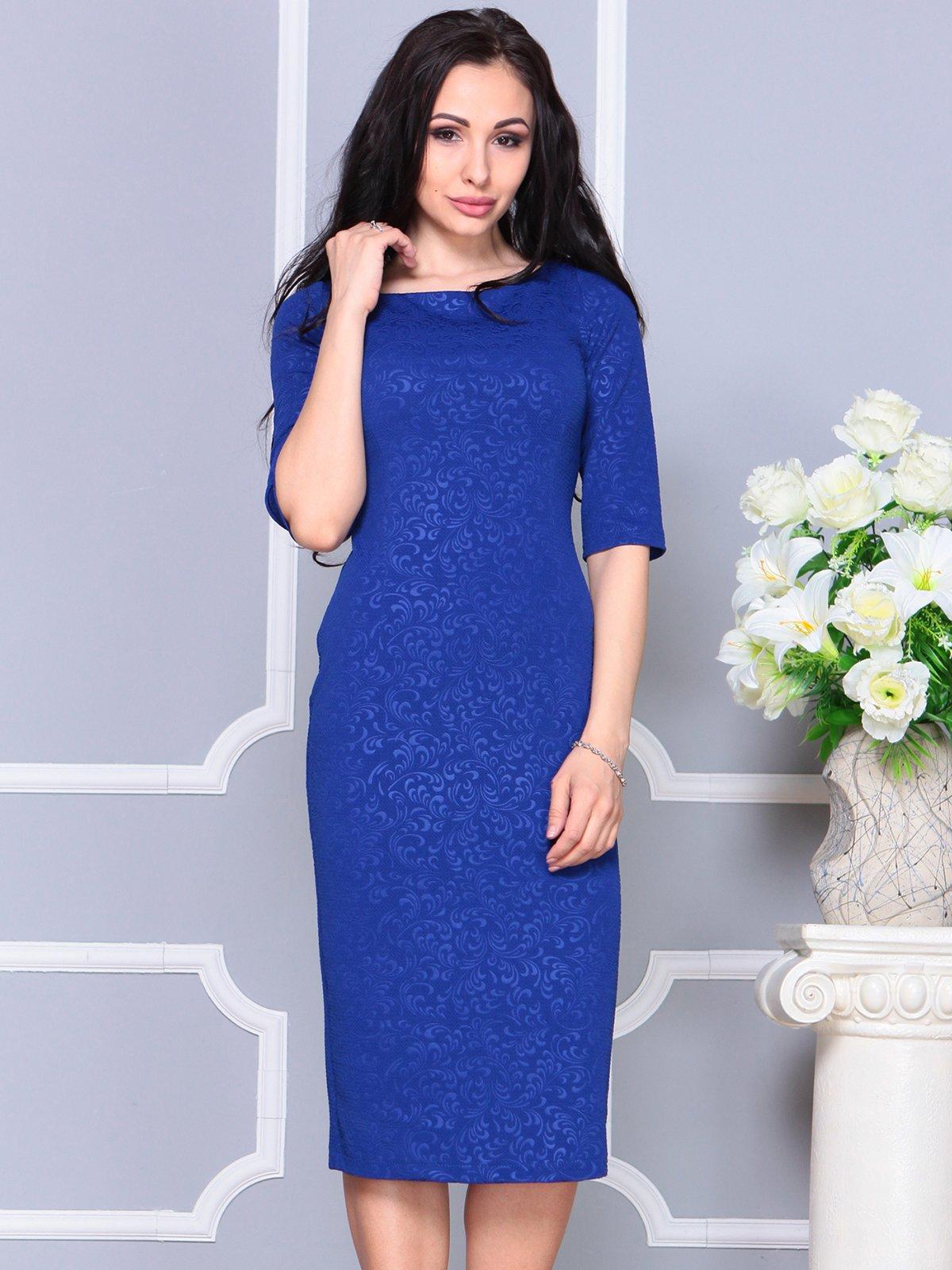 Платье цвета электрик   4191530   фото 3