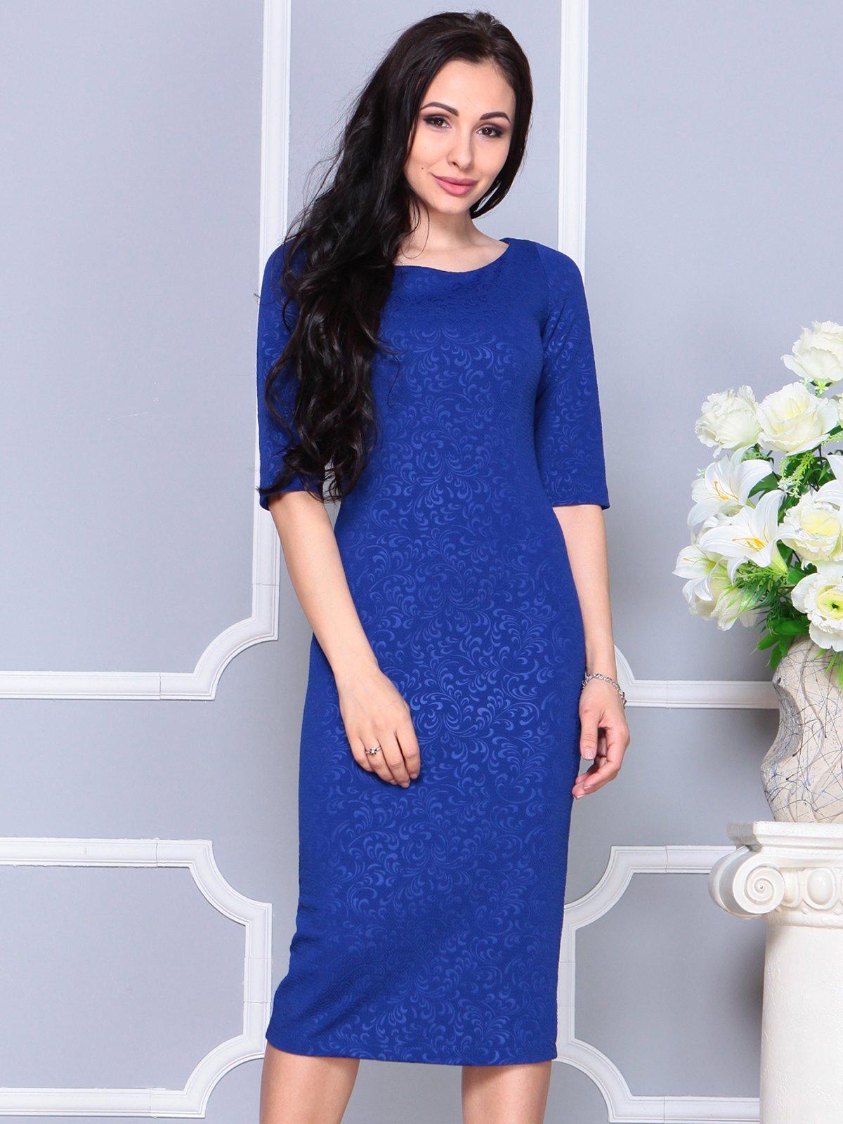 Платье цвета электрик   4191530   фото 4