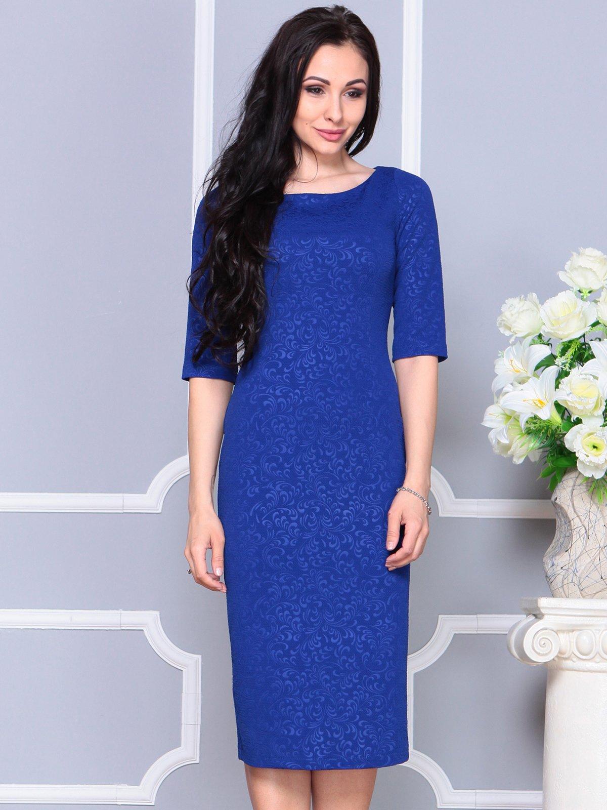 Платье цвета электрик   4191530   фото 5