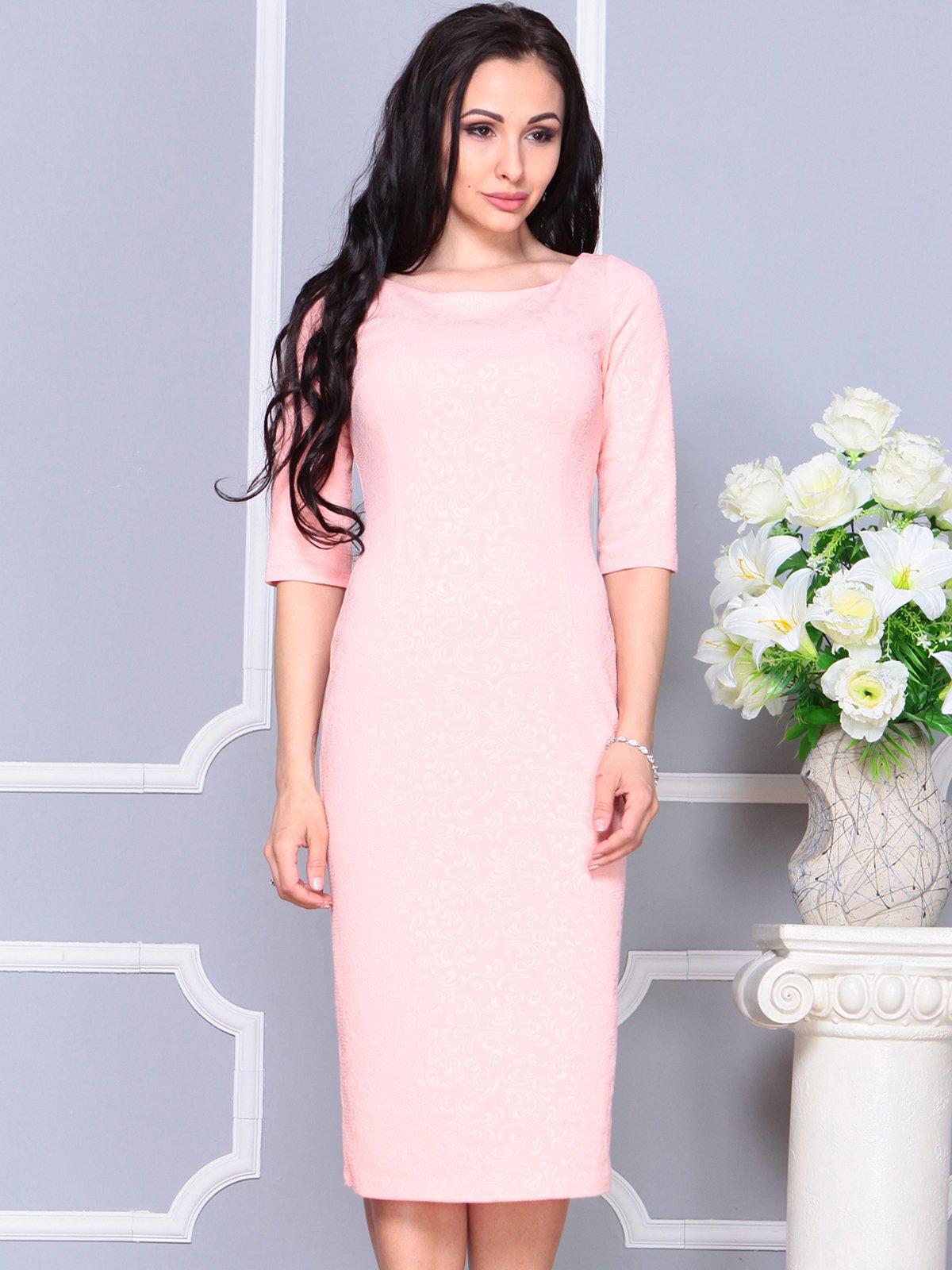 Платье персикового цвета | 4191532