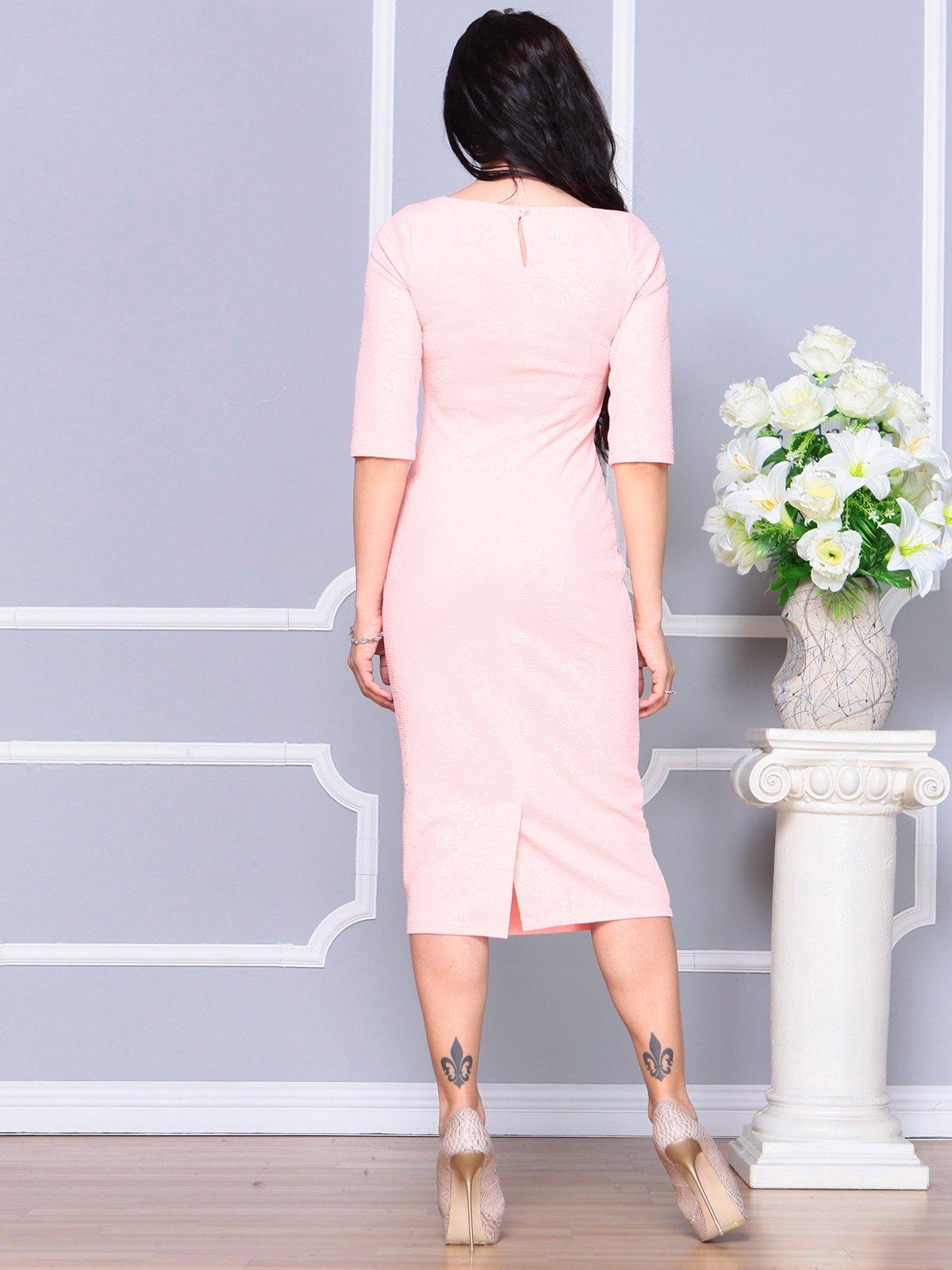 Платье персикового цвета | 4191532 | фото 2