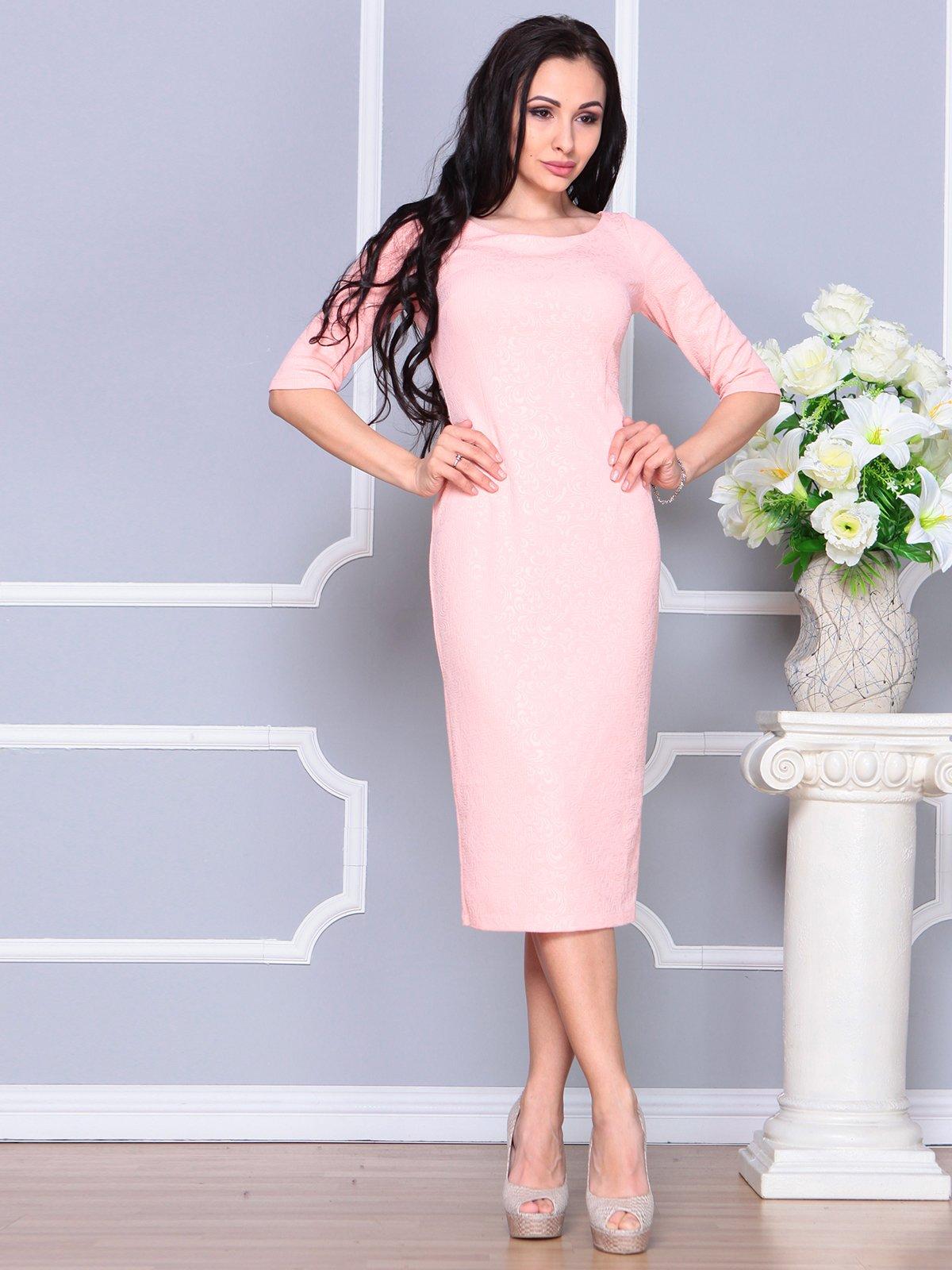 Платье персикового цвета | 4191532 | фото 4