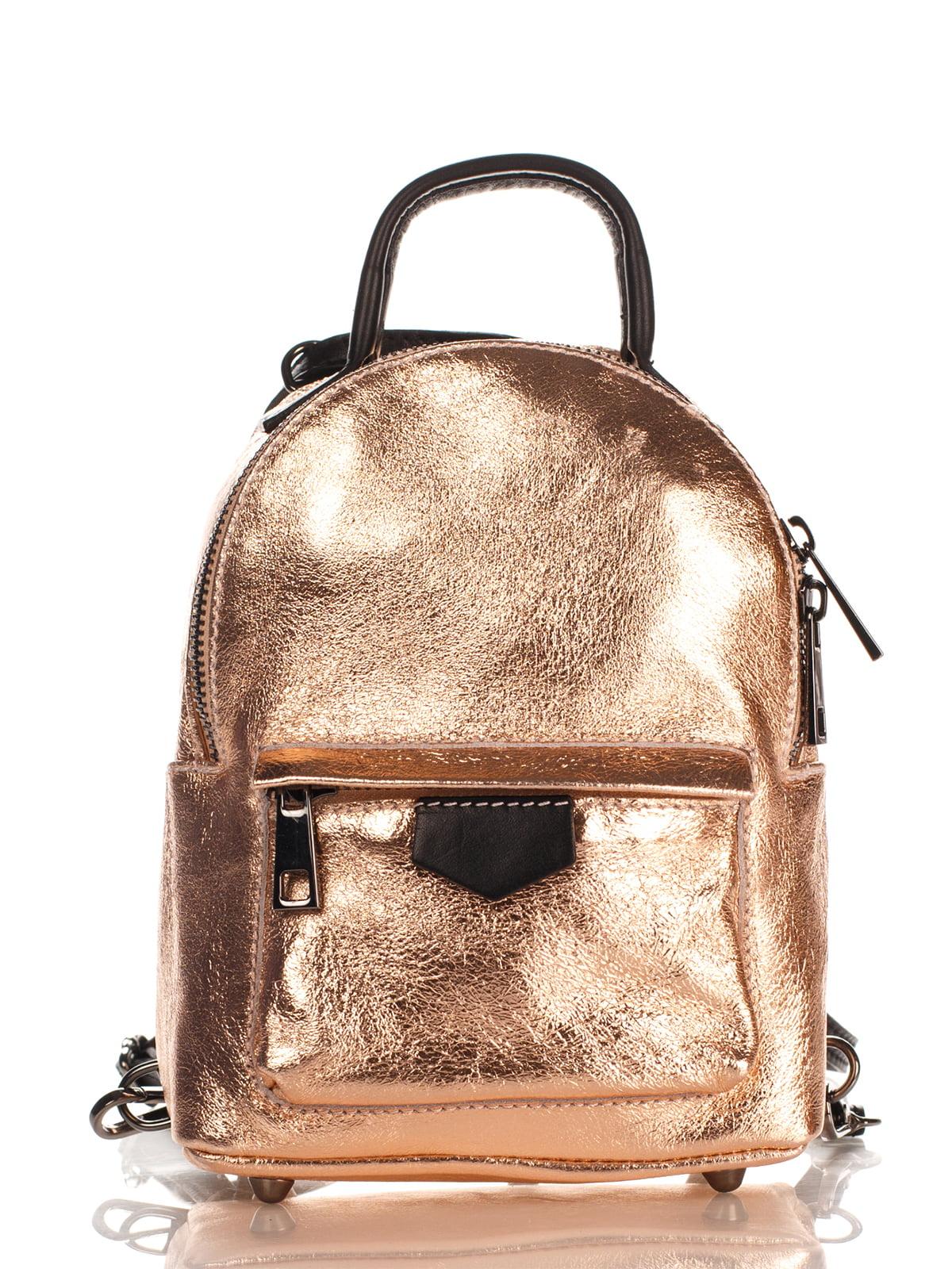 Рюкзак золотистый   4176004