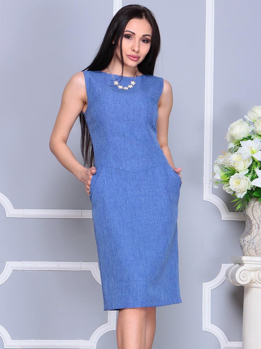 Платье синее | 4201129