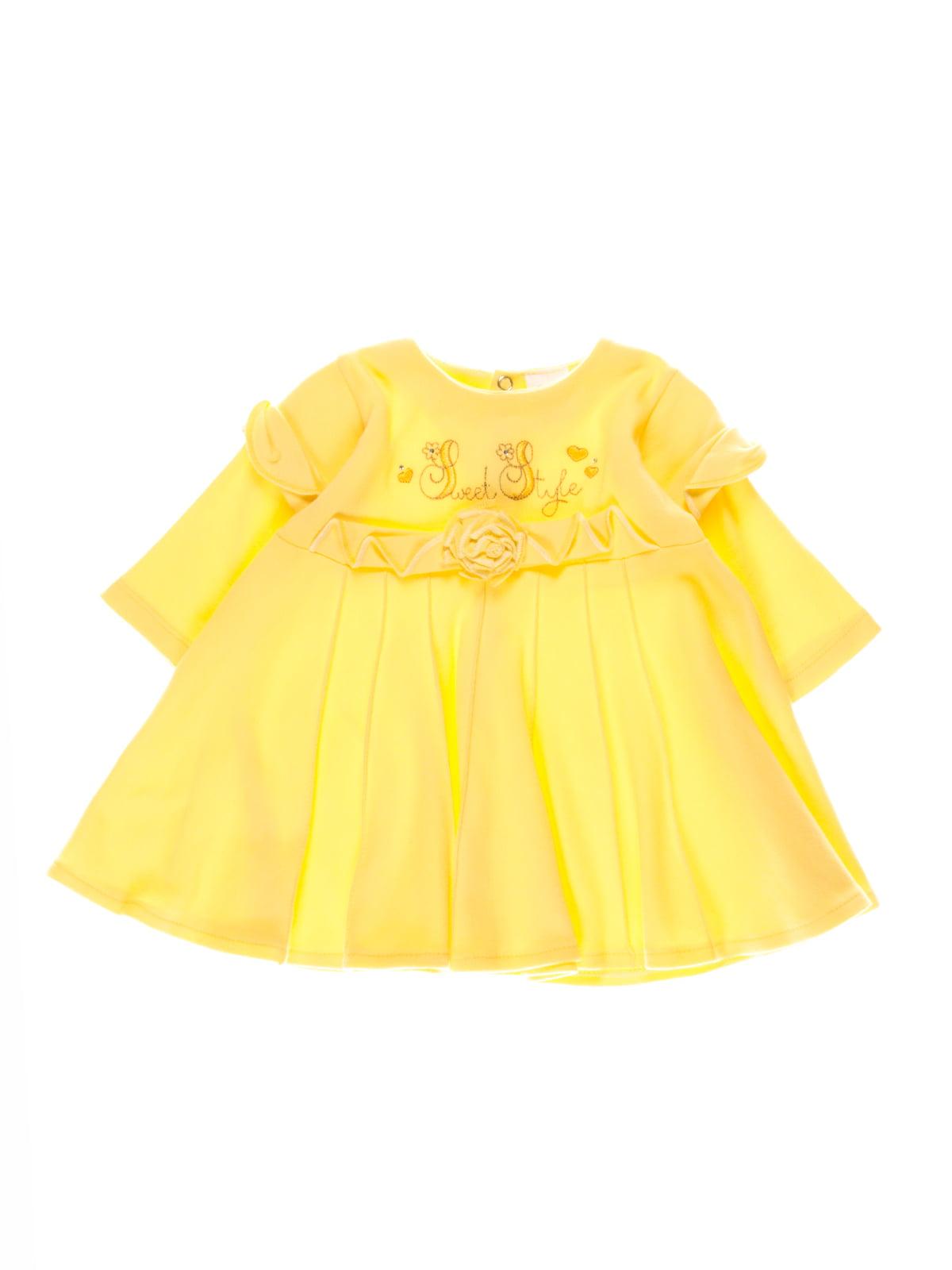 Платье желтое | 3742119