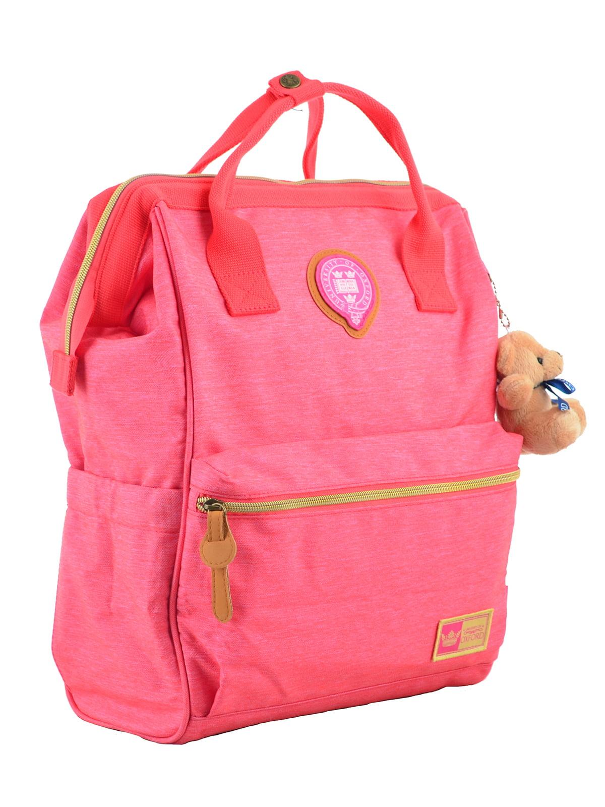 Рюкзак рожевий | 4214895