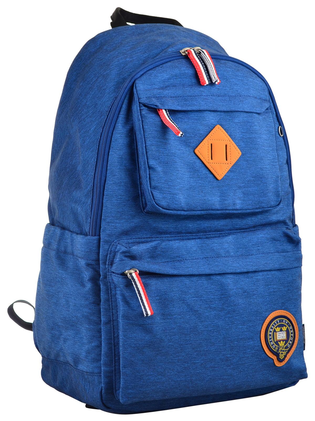 Рюкзак синій | 4214902