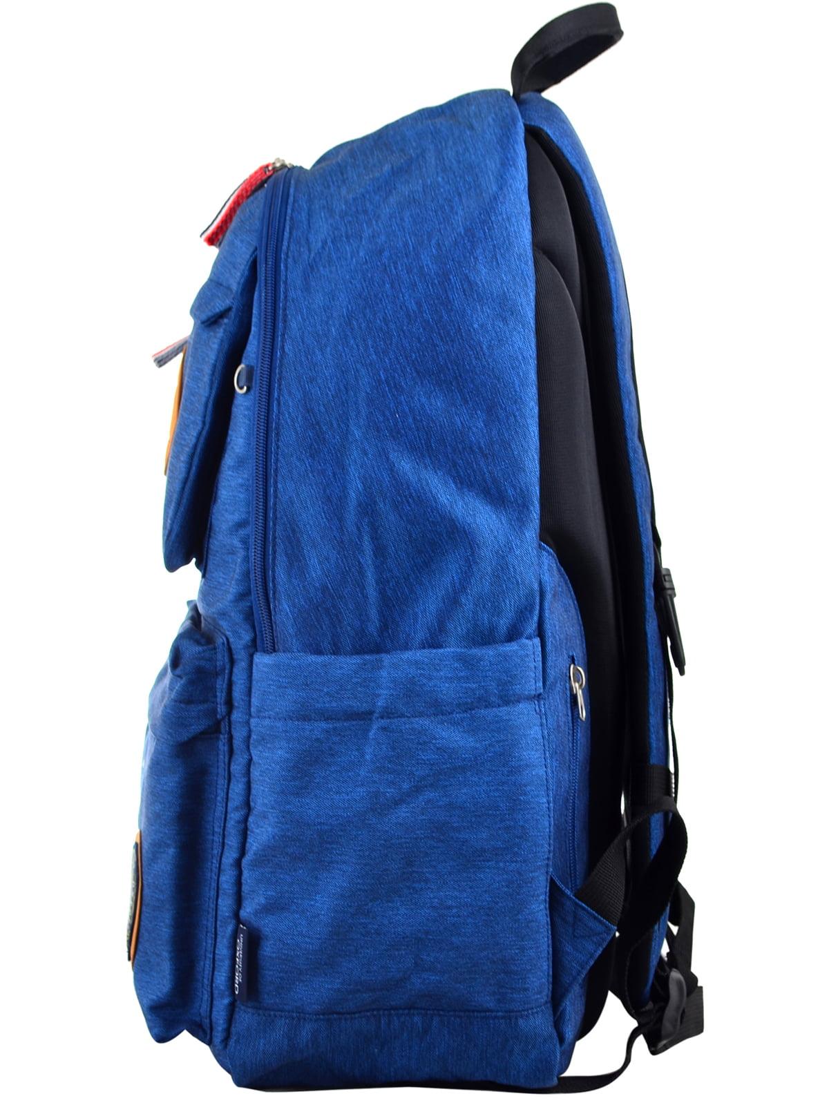 Рюкзак синій | 4214902 | фото 3