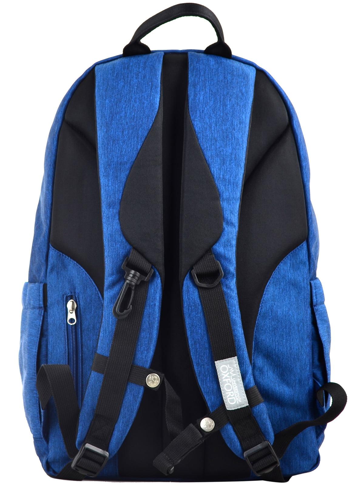 Рюкзак синій | 4214902 | фото 4