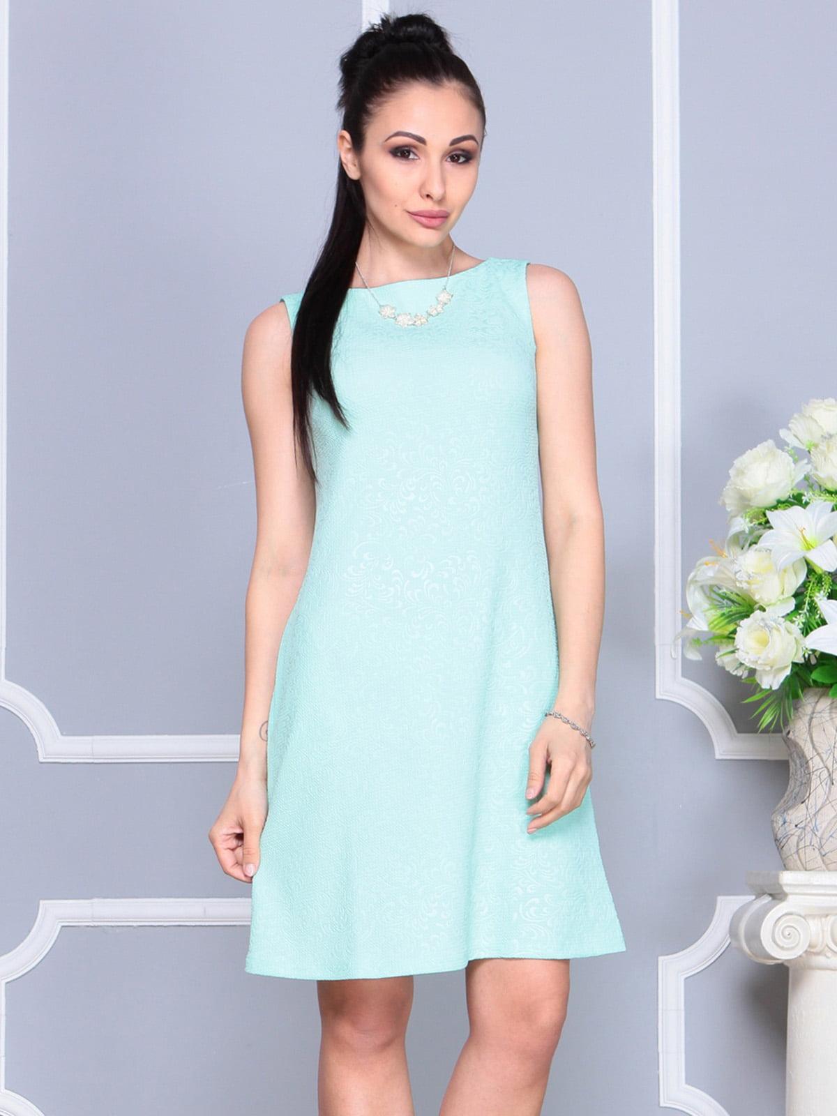 Платье светло-бирюзовое | 4222469