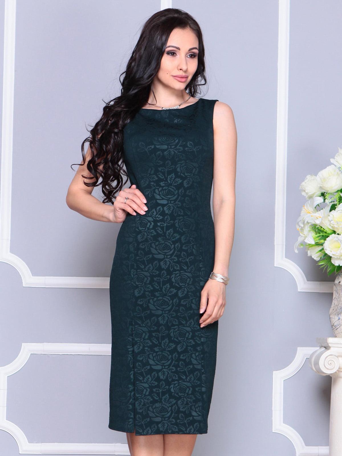 Платье темно-изумрудного цвета | 4222471