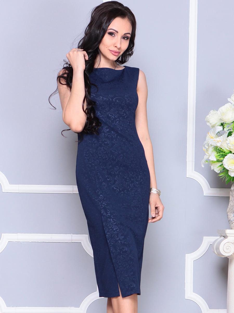 Платье темно-синее | 4222472