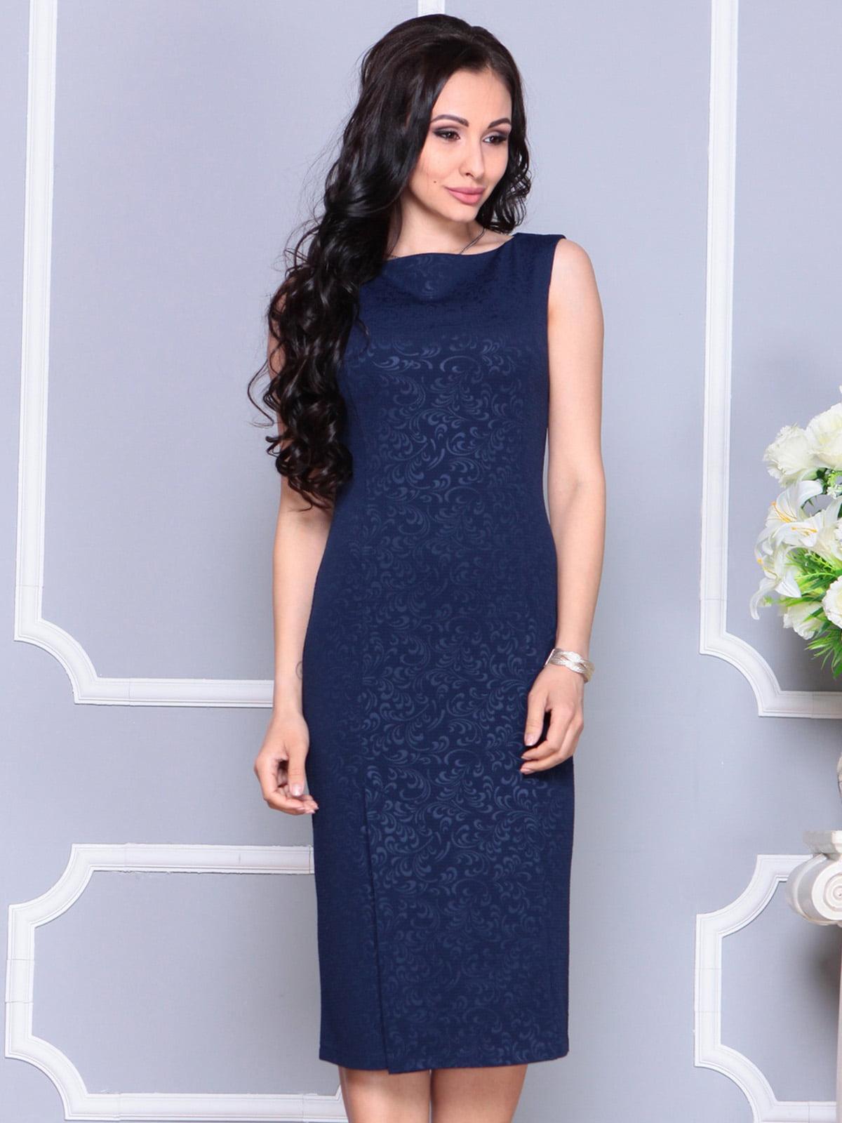 Платье темно-синее | 4222472 | фото 5