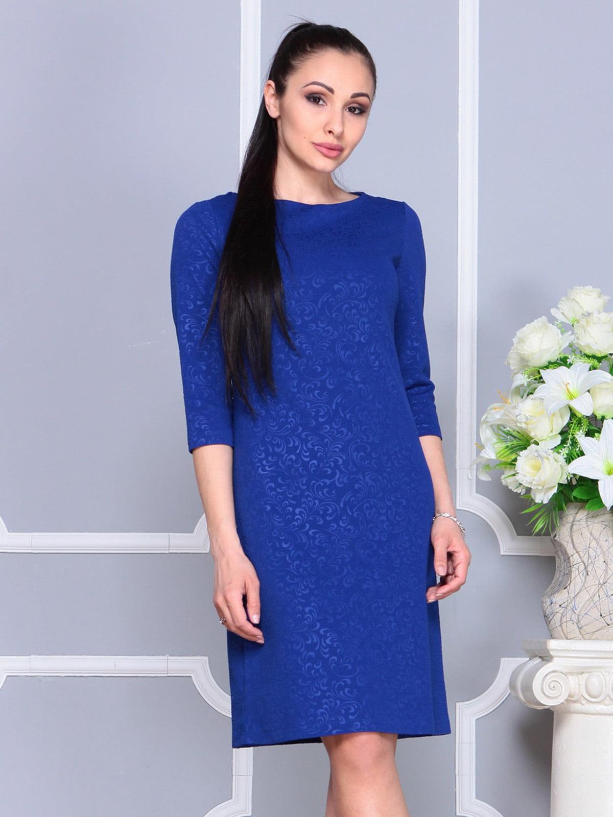 Платье цвета электрик | 4222478
