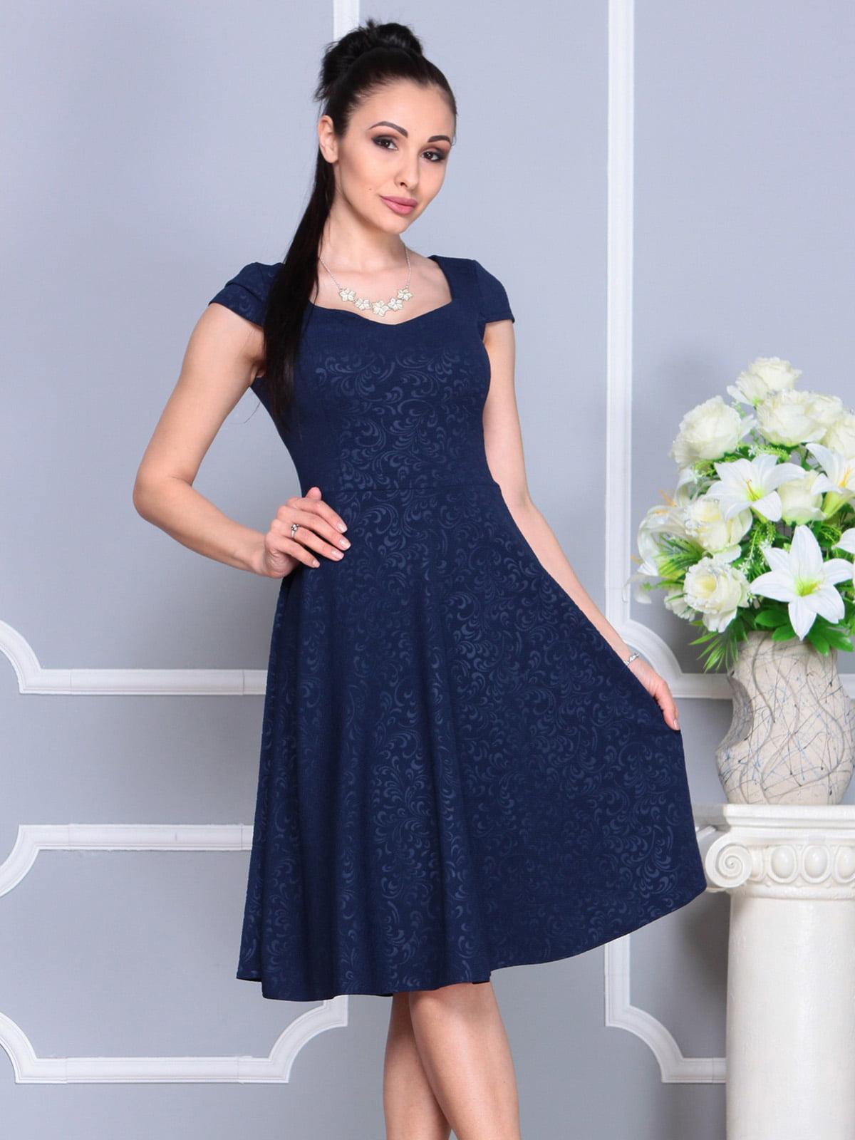 Платье темно-синее | 4222484