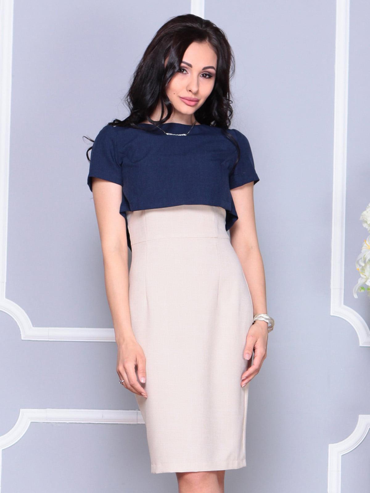 Платье бежево-синее с накидкой   4222498