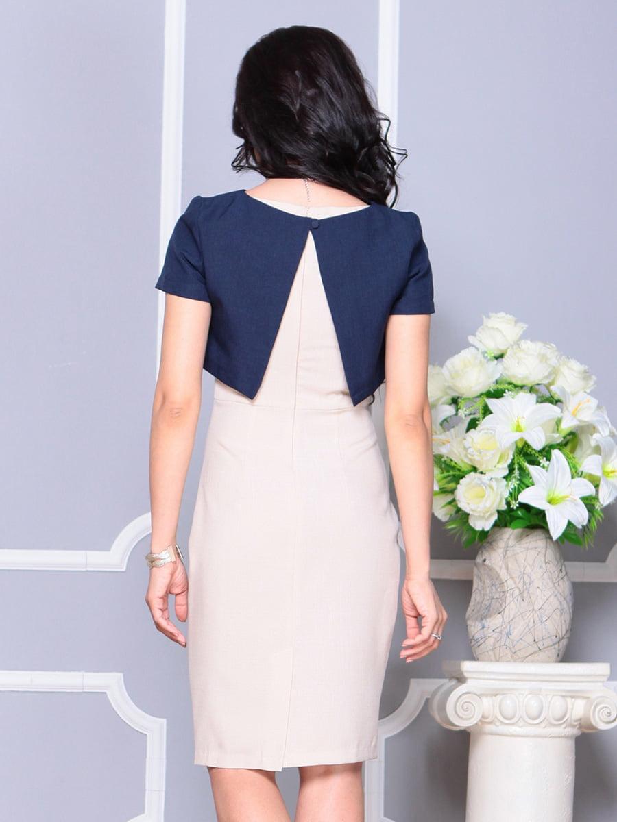 Платье бежево-синее с накидкой   4222498   фото 2