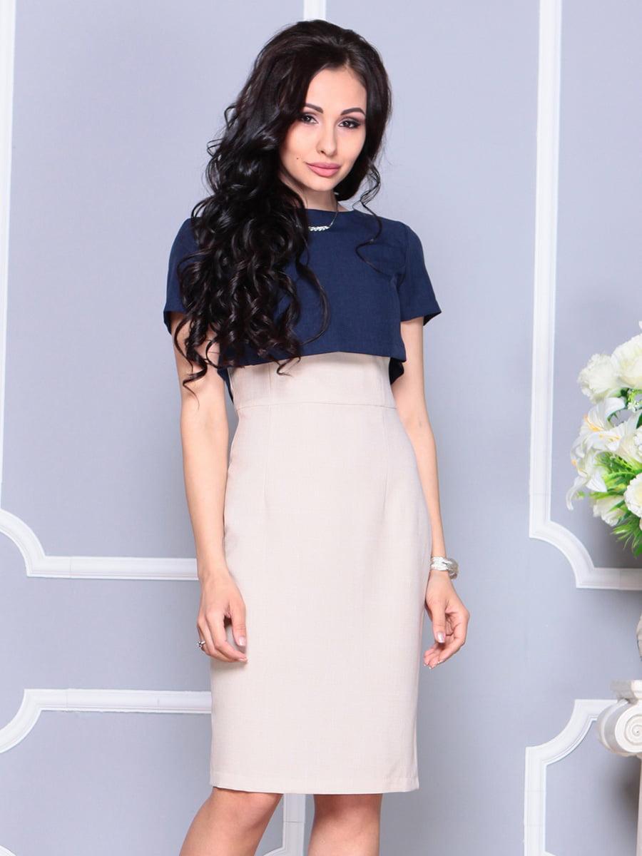 Платье бежево-синее с накидкой   4222498   фото 3