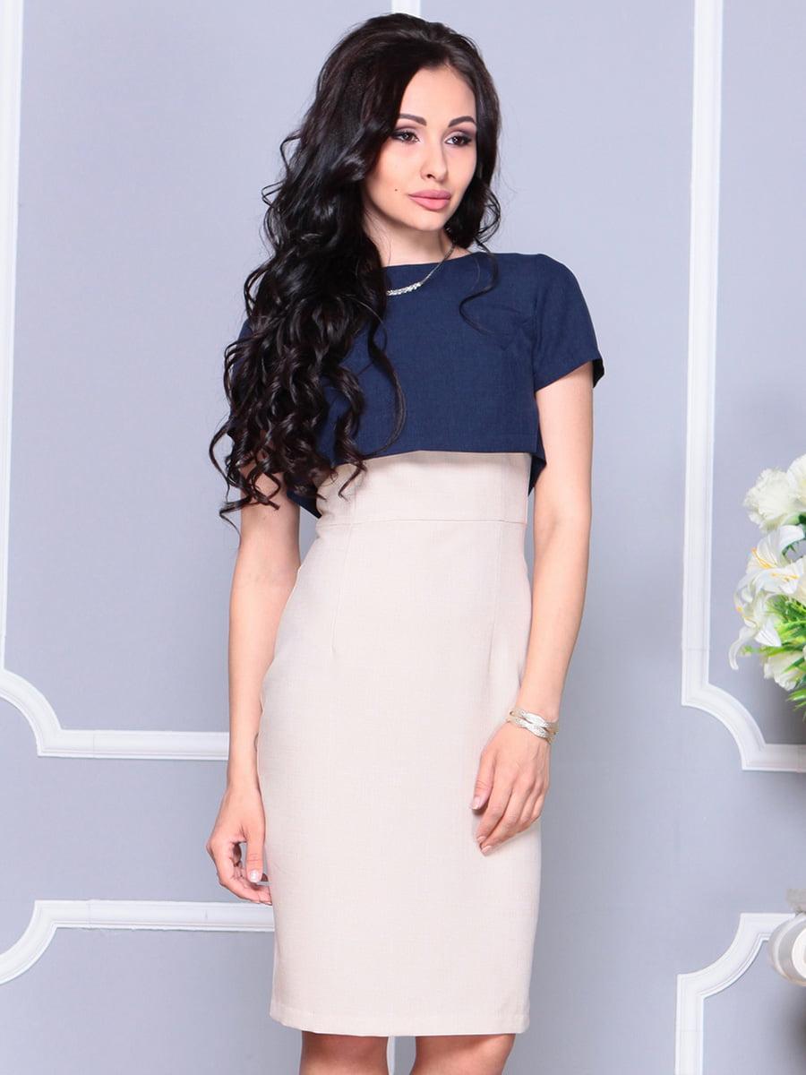 Платье бежево-синее с накидкой   4222498   фото 4