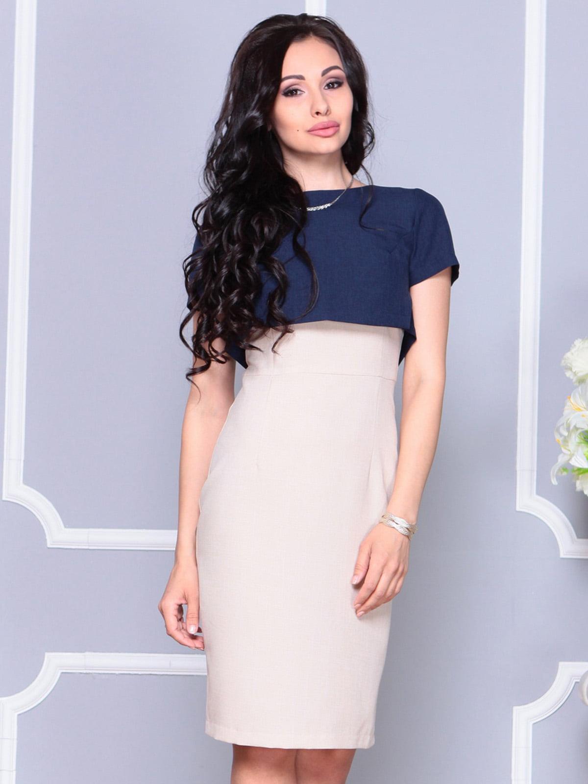 Платье бежево-синее с накидкой   4222498   фото 5