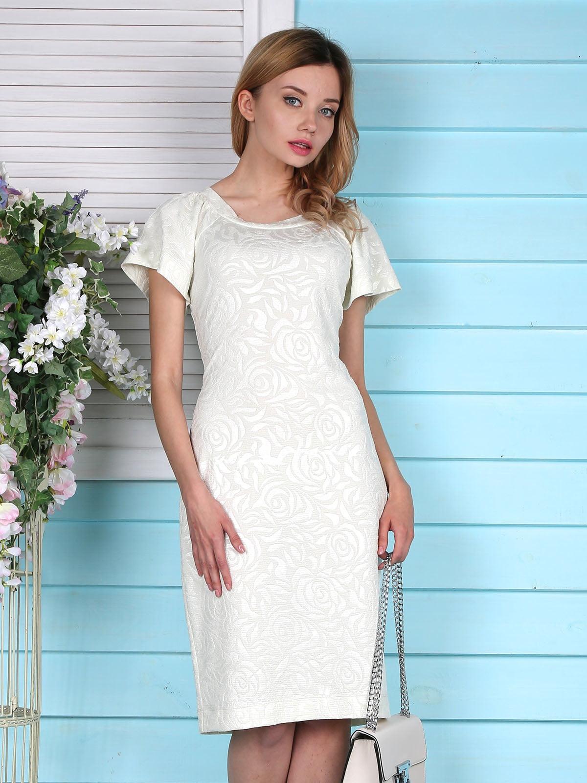 Сукня молочного кольору | 4229534