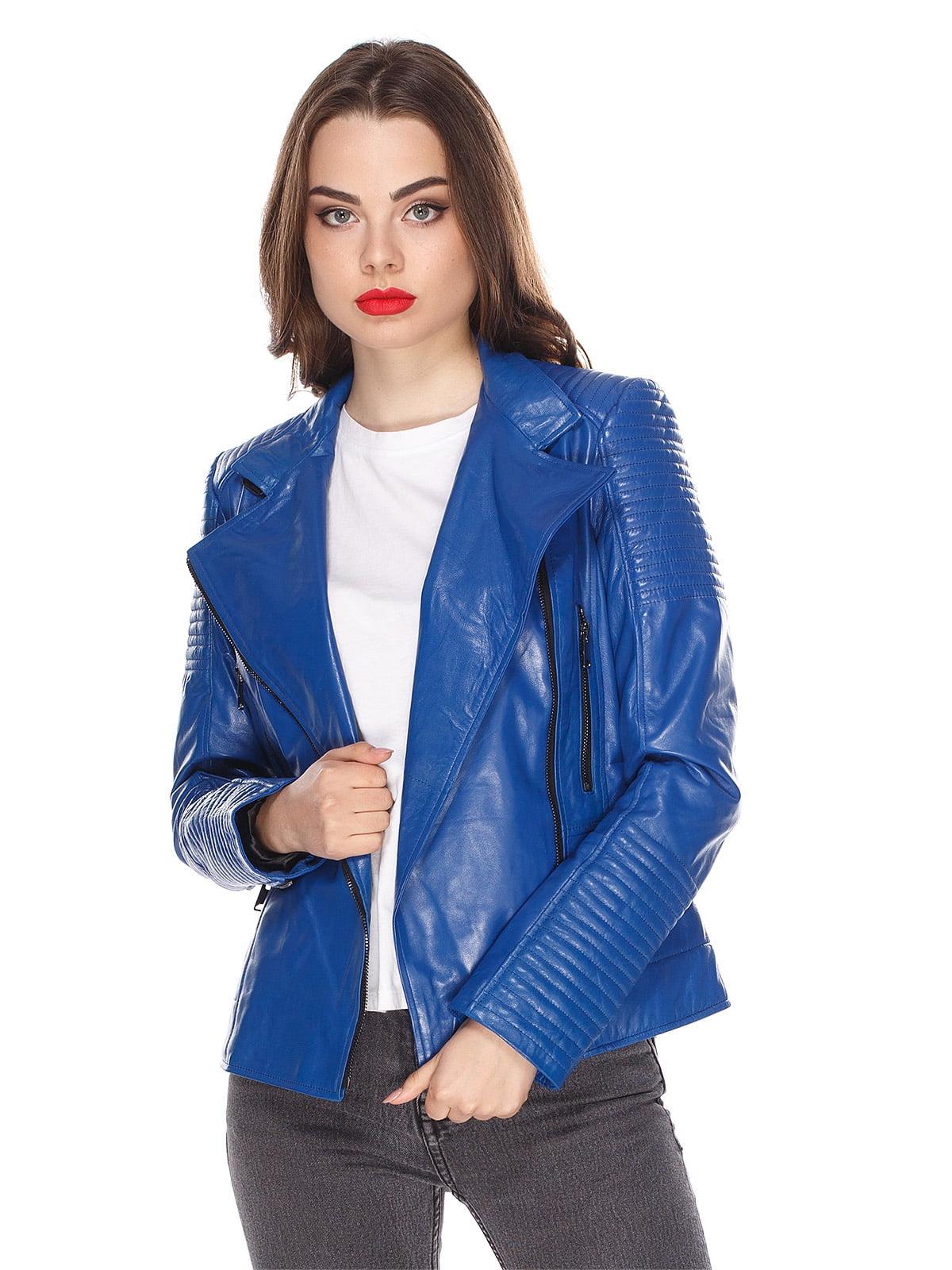 Куртка синя | 4228925
