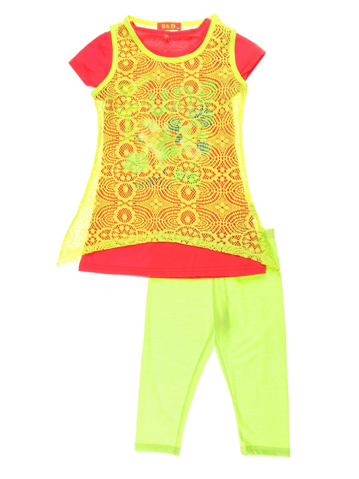 Комплект: майка, футболка и брюки   4220774