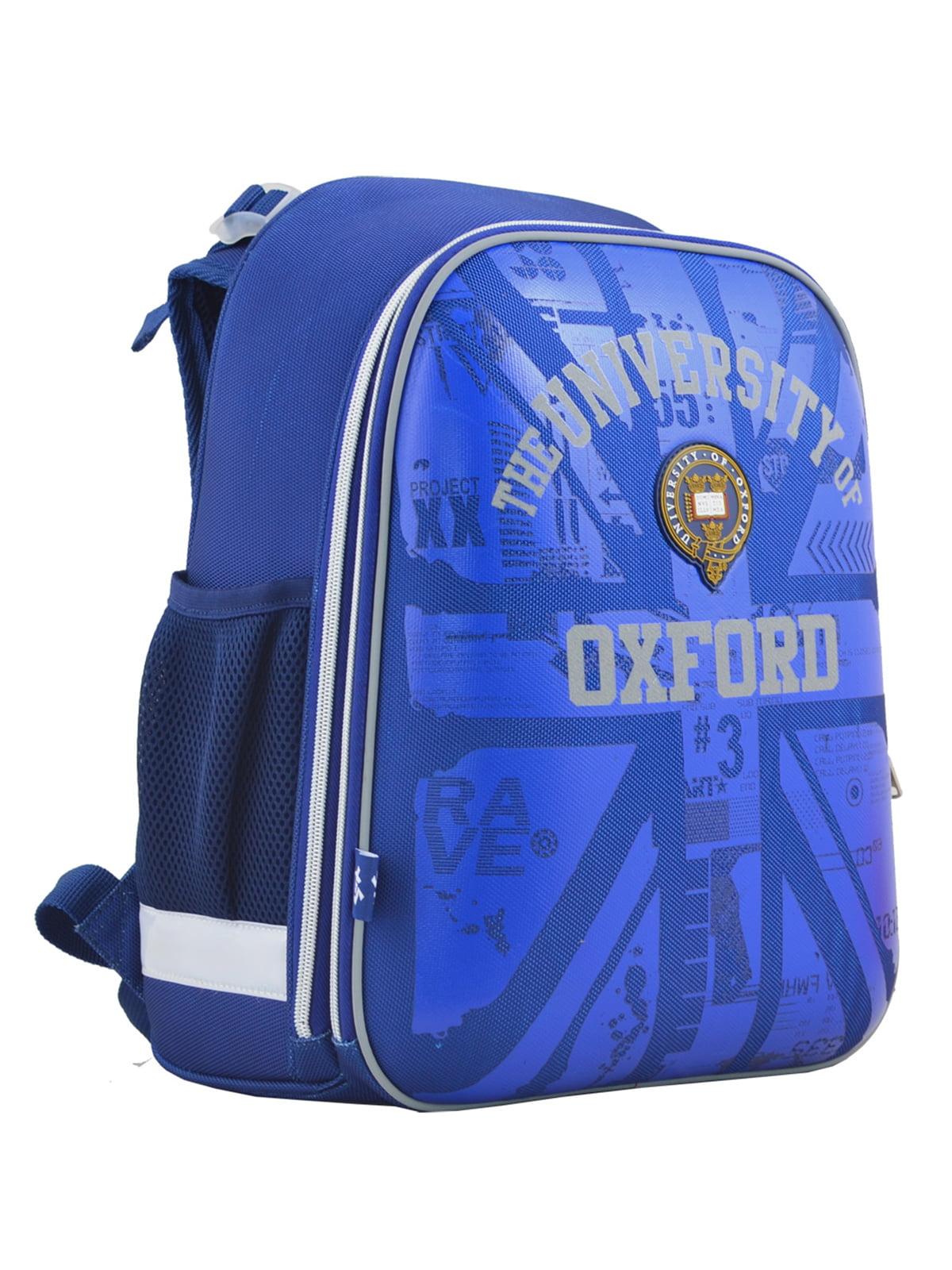 Рюкзак синій | 4235585