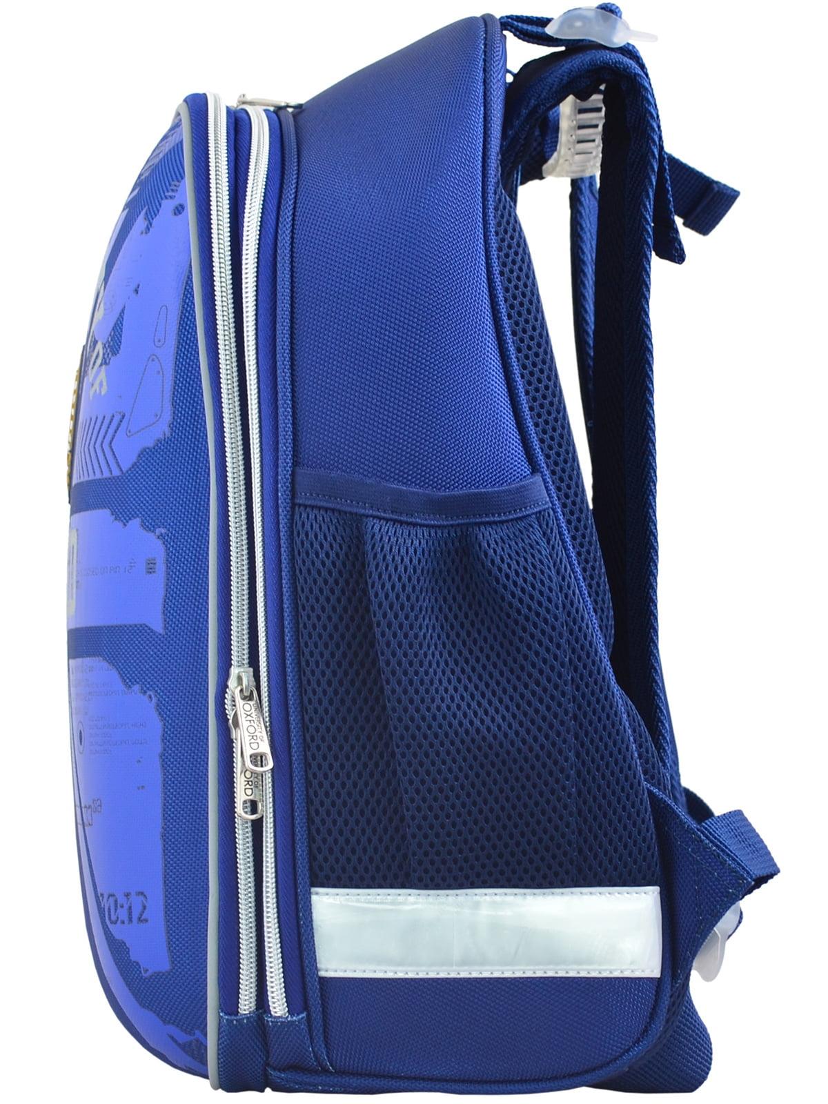 Рюкзак синій | 4235585 | фото 3