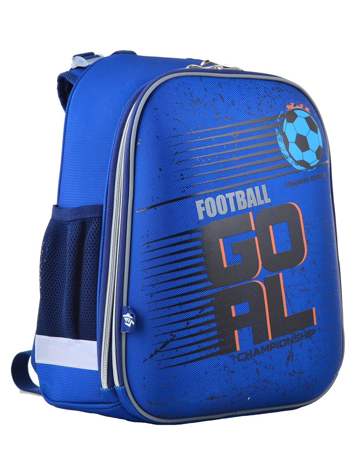 Рюкзак синій | 4235587