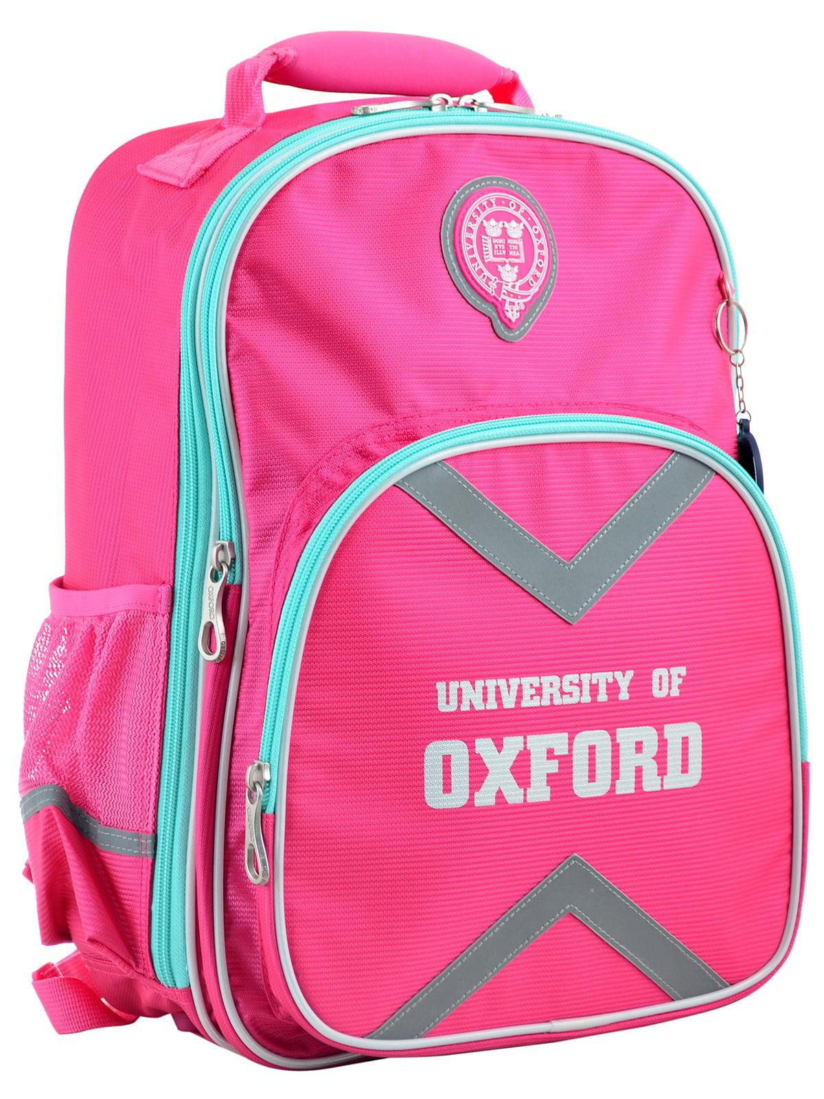 Рюкзак рожевий | 4235598